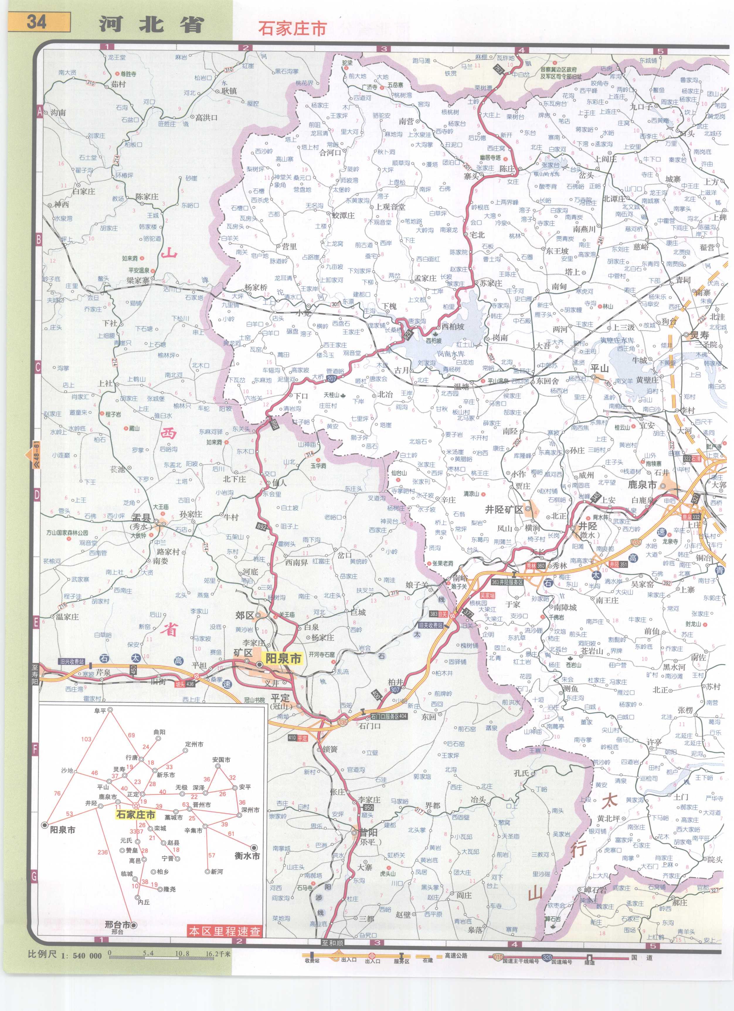 河北省石家庄市高速公路网地图