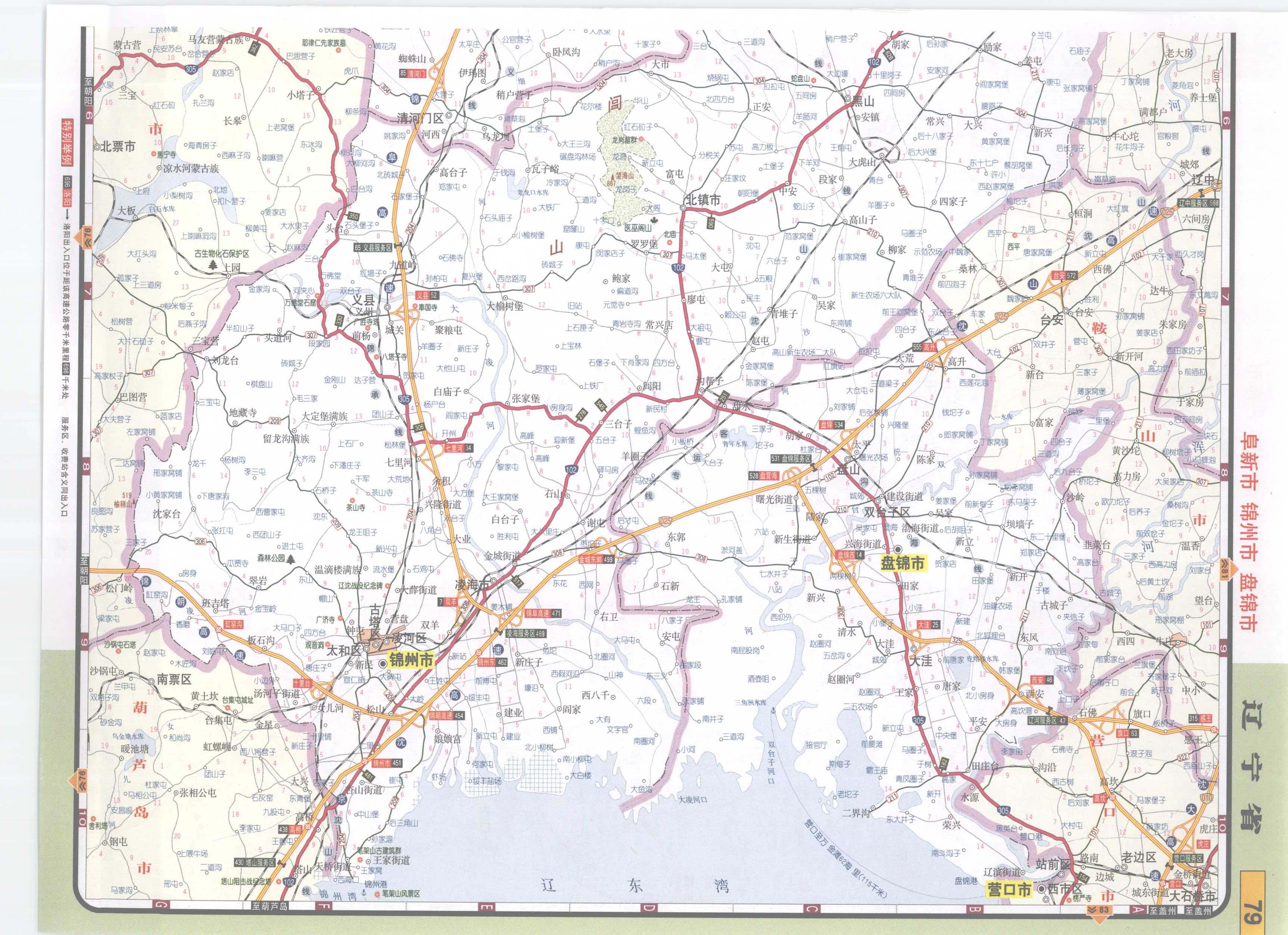 辽宁省阜新市锦州市盘锦市高速公路网地图_交通地图 ...