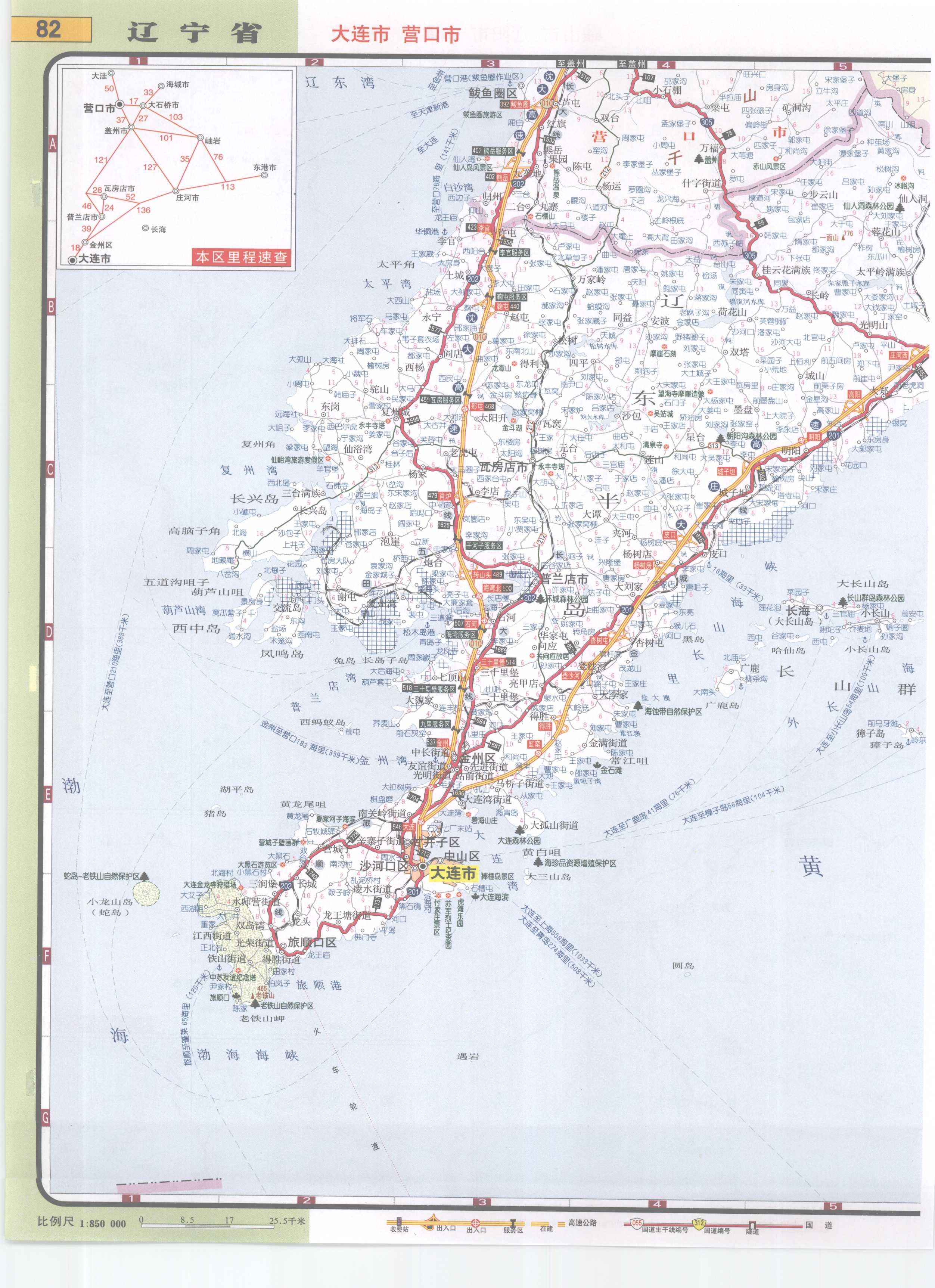 辽宁省大连市营口市高速公路网地图_交通地图库