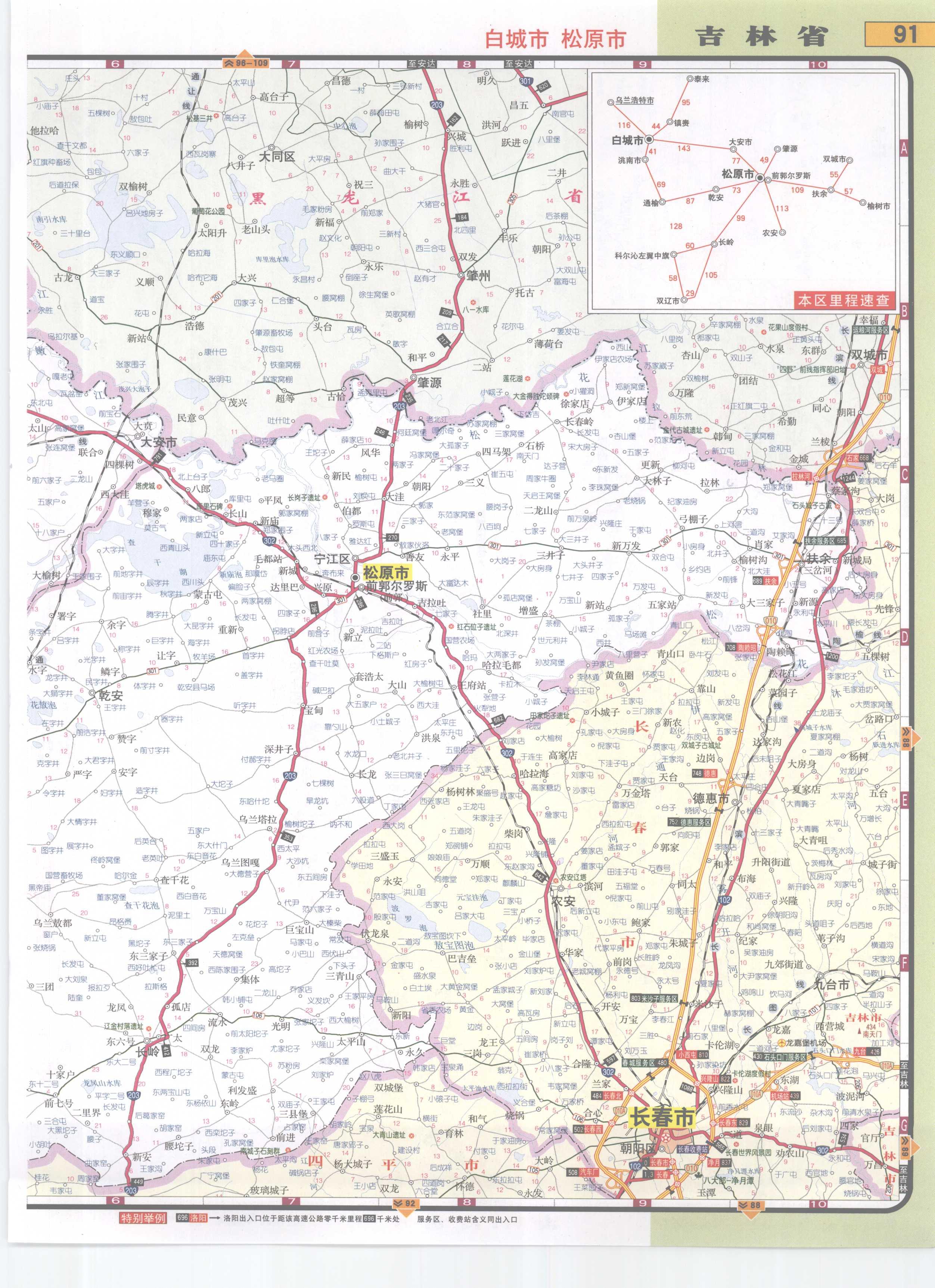 吉林省白城市松原市高速公路网地图