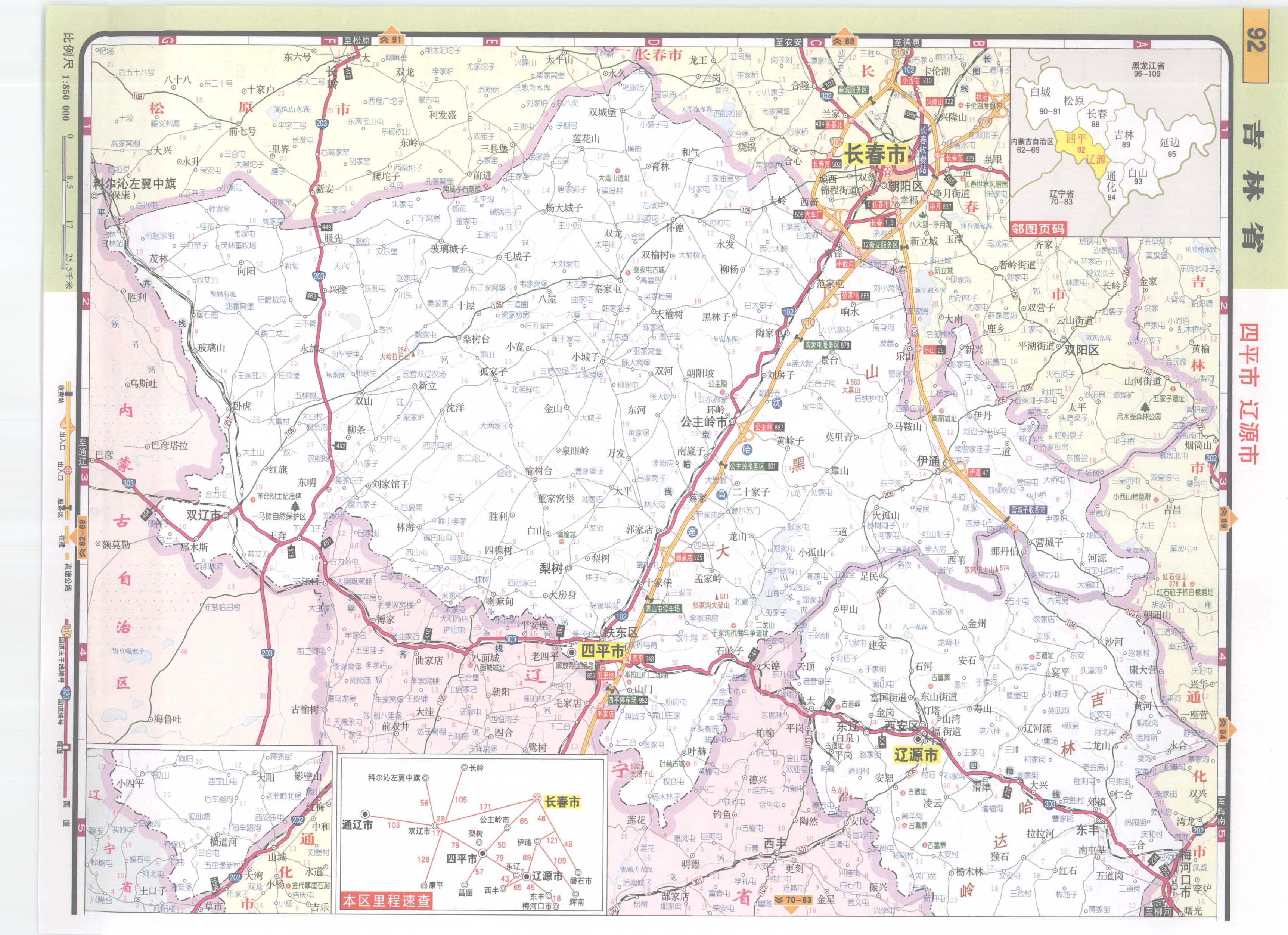 吉林省四平市辽源市高速公路网地图
