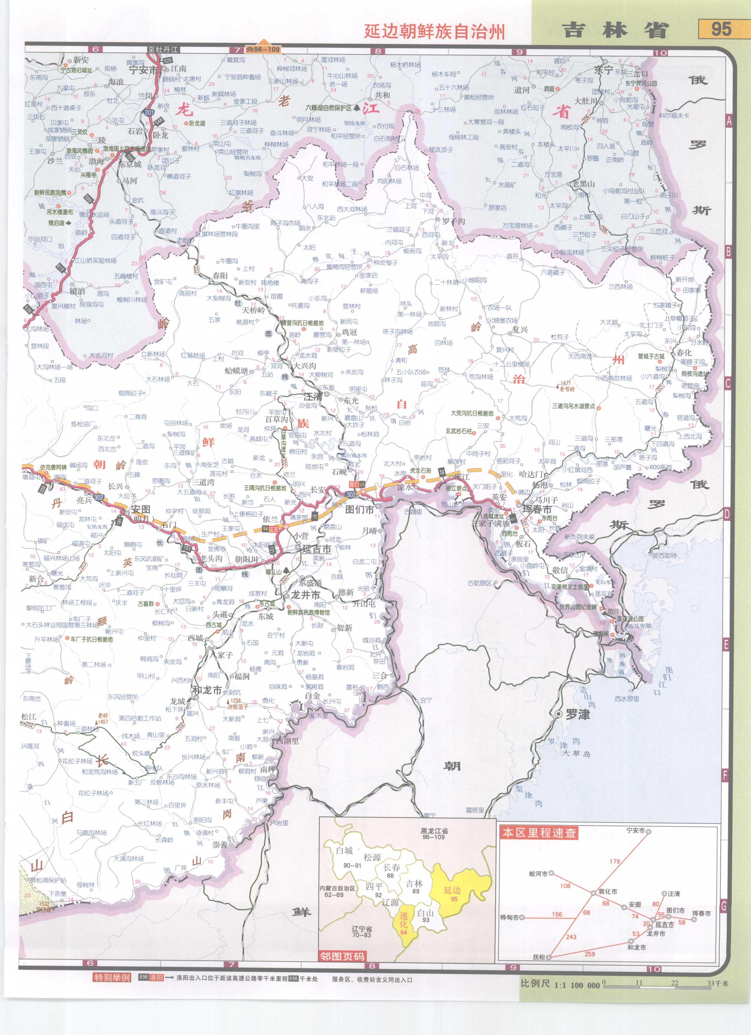 吉林市延边高速公路网地图