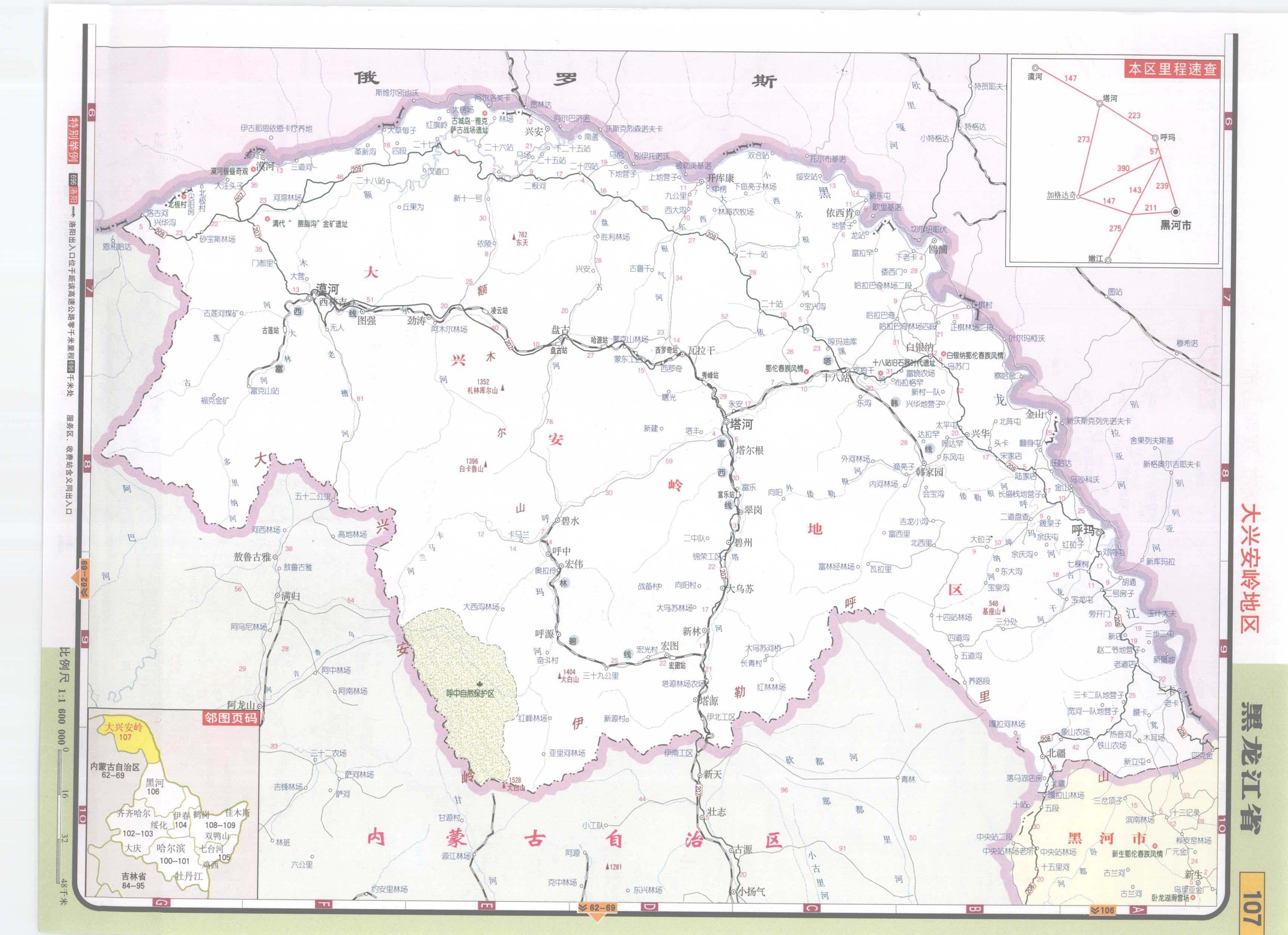 地图 黑龙江/黑龙江大庆安岭高速公路网地图