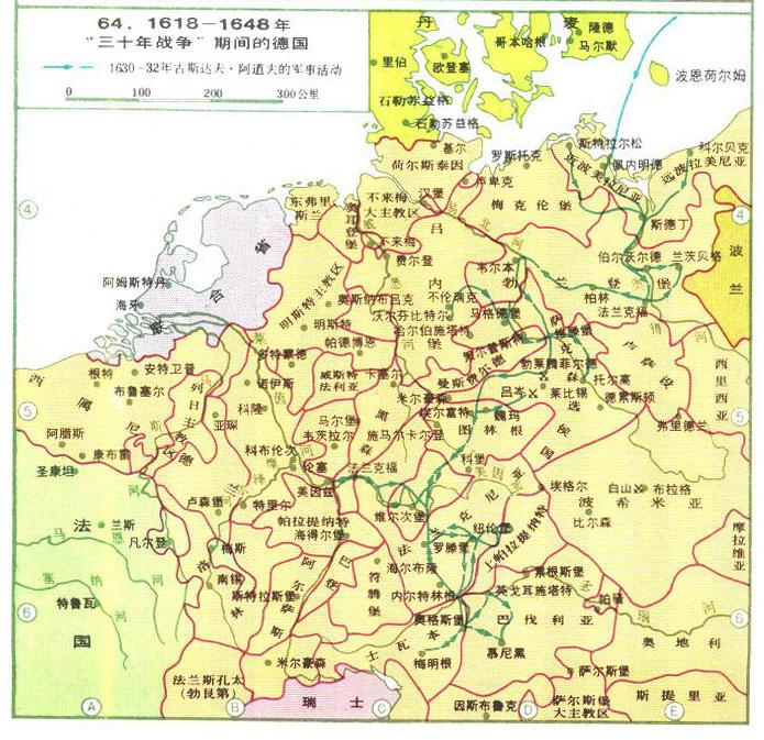 三十年战争期间的德国