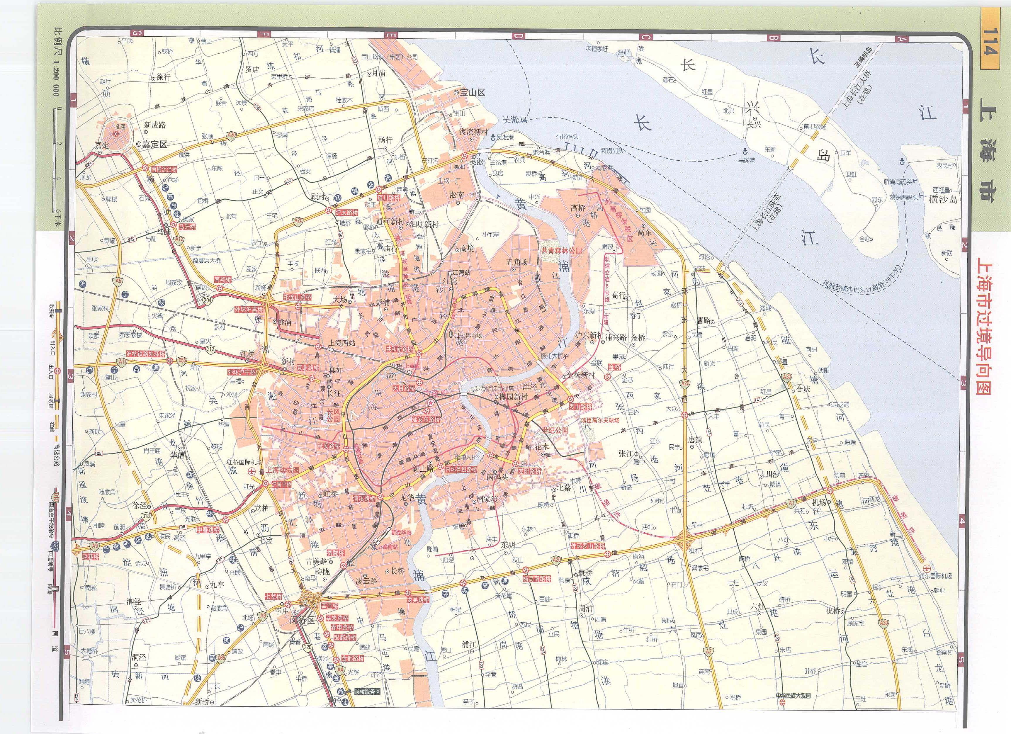 上海市交通地图高清全图_上海地图全图可放大