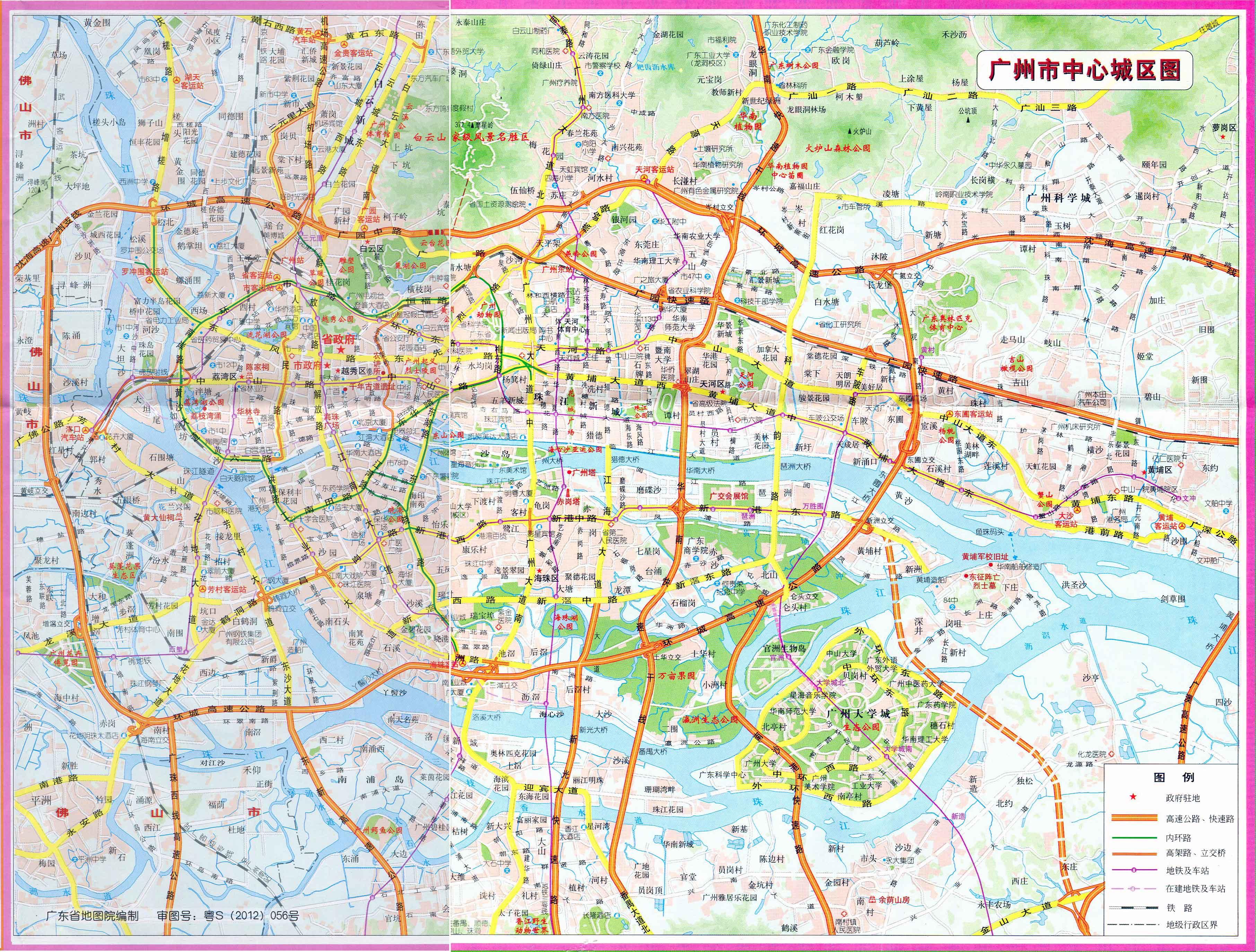 地图库 中国地图 广东 广州 >> 广州市中心城区图最新版    世界各国