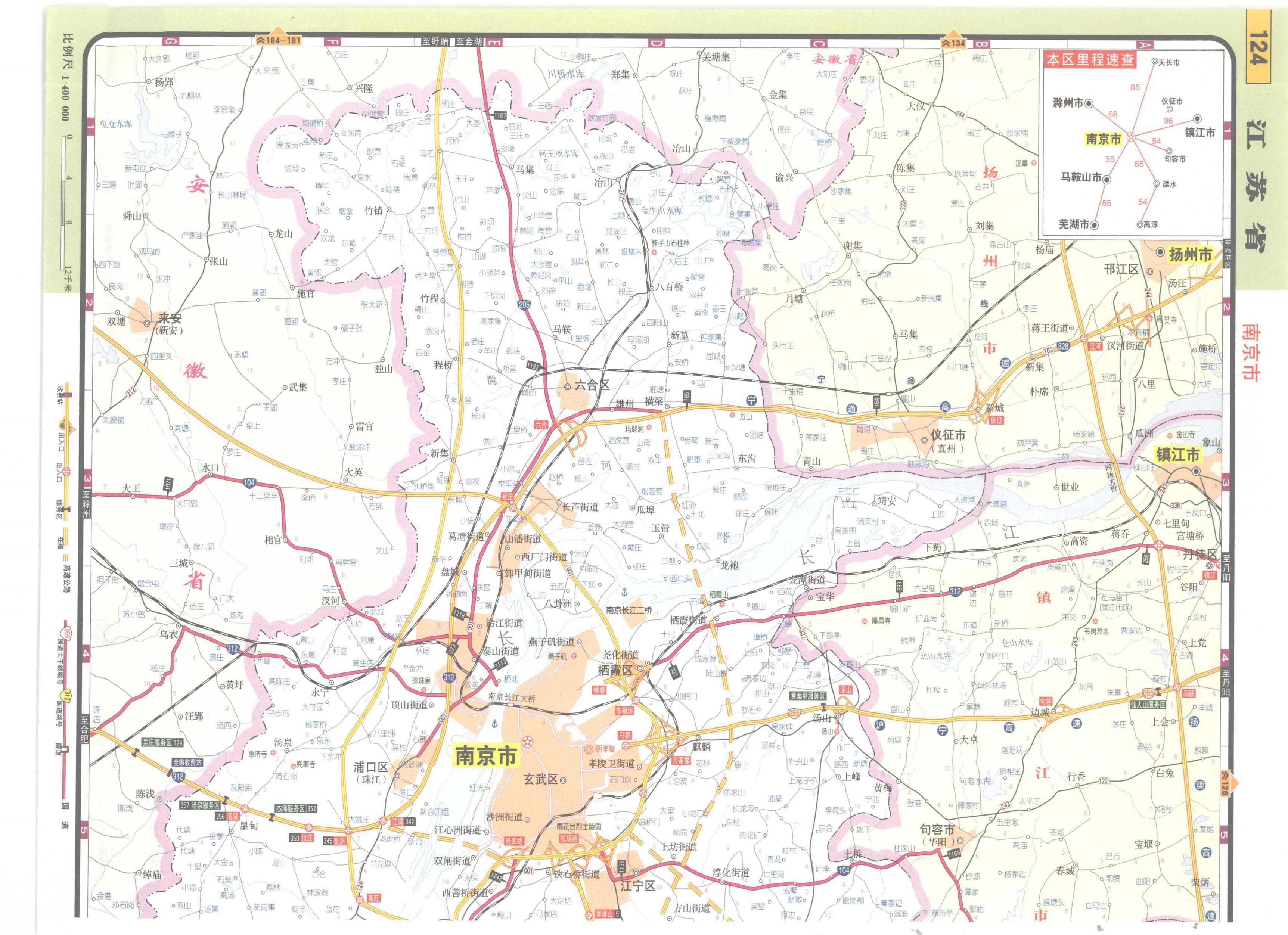 江苏省高速公路地图分享展示