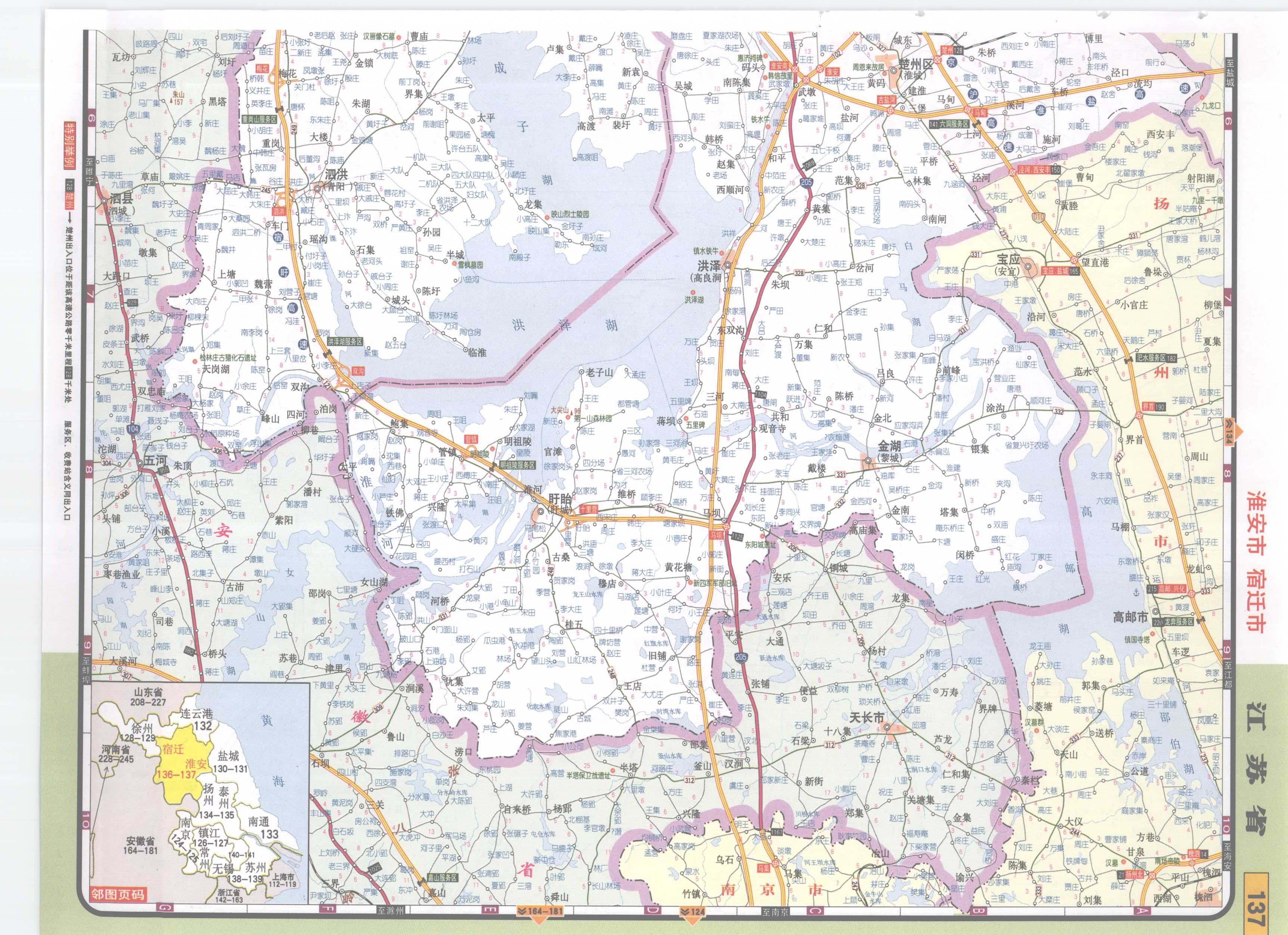 江苏省宿迁市地图; 江苏淮安地图; 淮安高铁线路图;