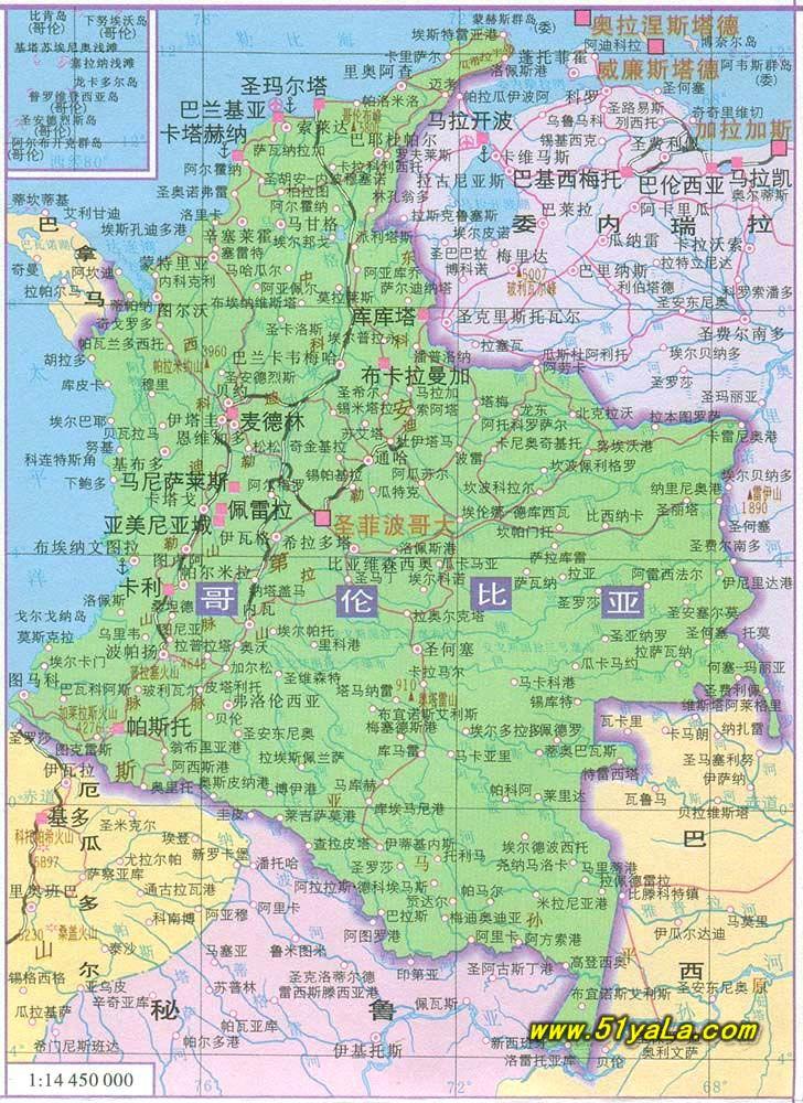 哥伦比亚 南美洲 旅游地图/哥伦比亚高清中文全图