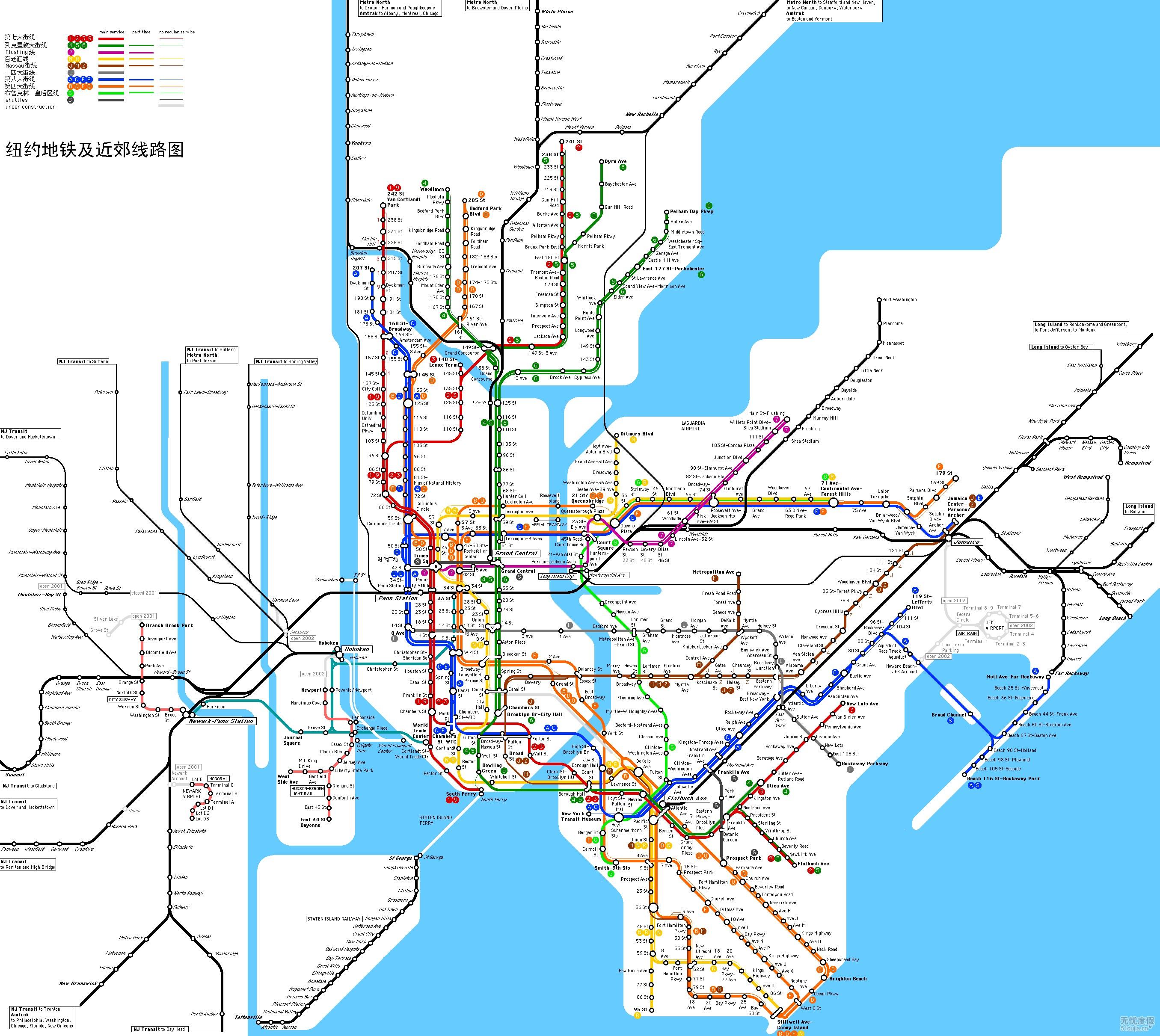 美国行政区划示意图 美国地图中文版