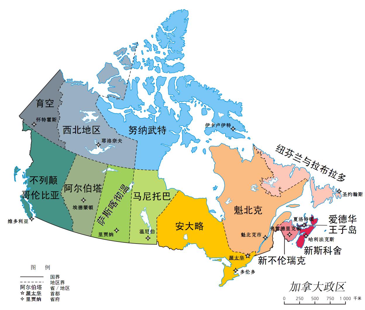 加拿大行政区划图_加拿大地图库