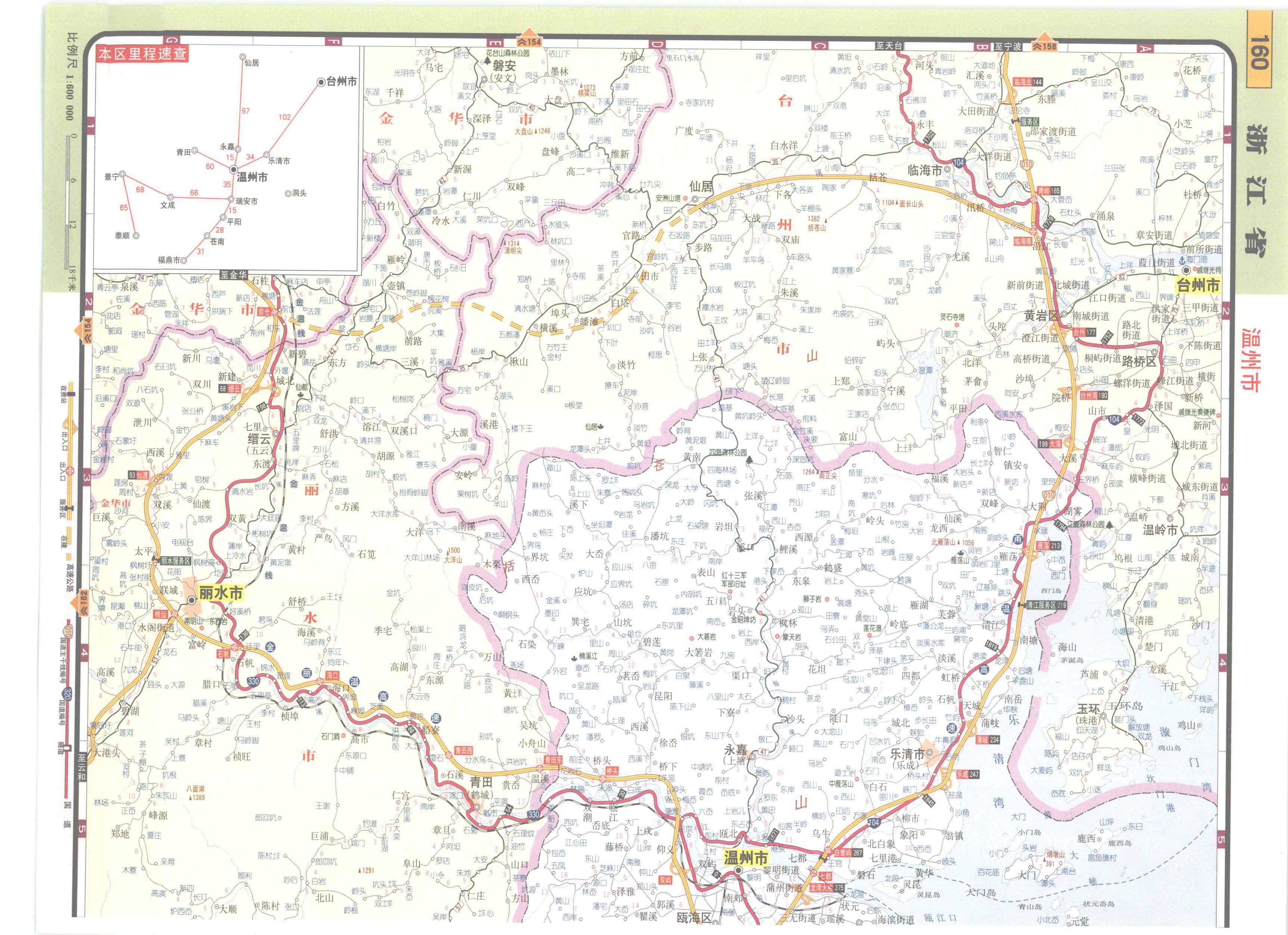 浙江省温州市高速公路网地图