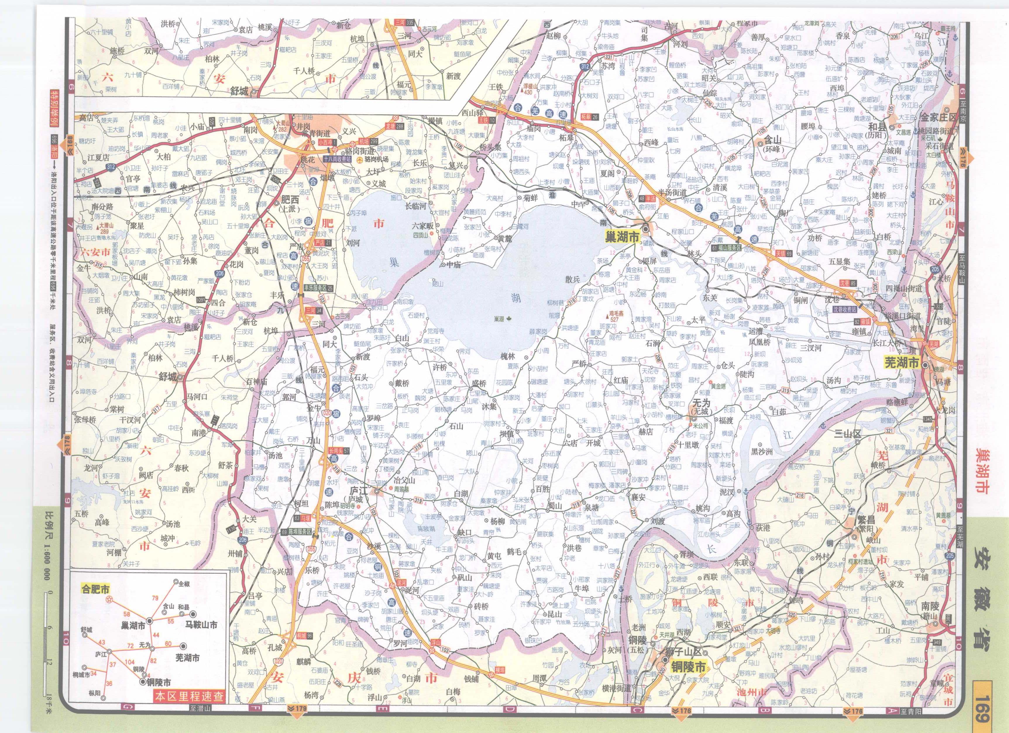 安徽省巢湖市高速公路网地图图片