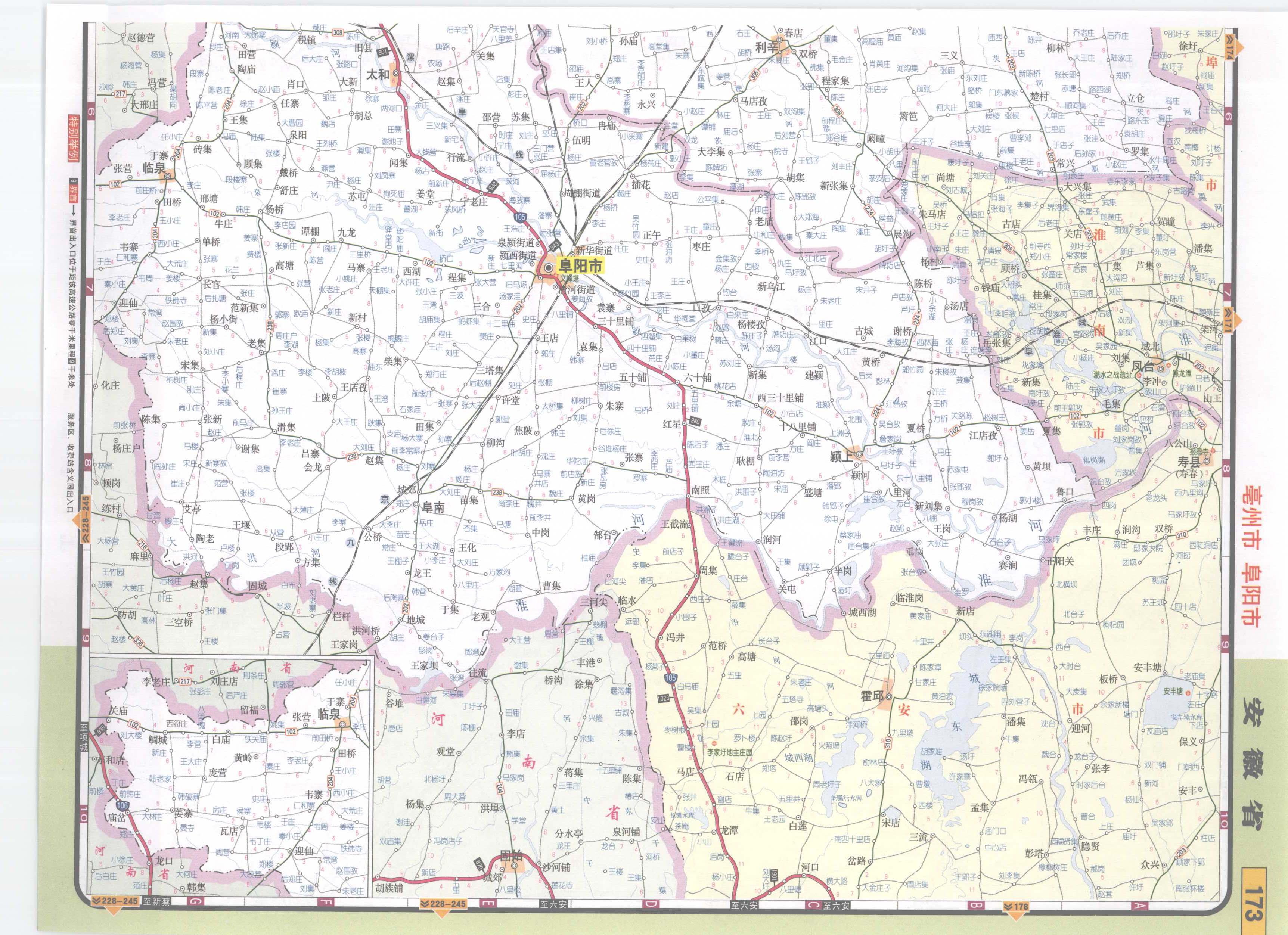 安徽省毫州市阜阳市高速公路网地图图片