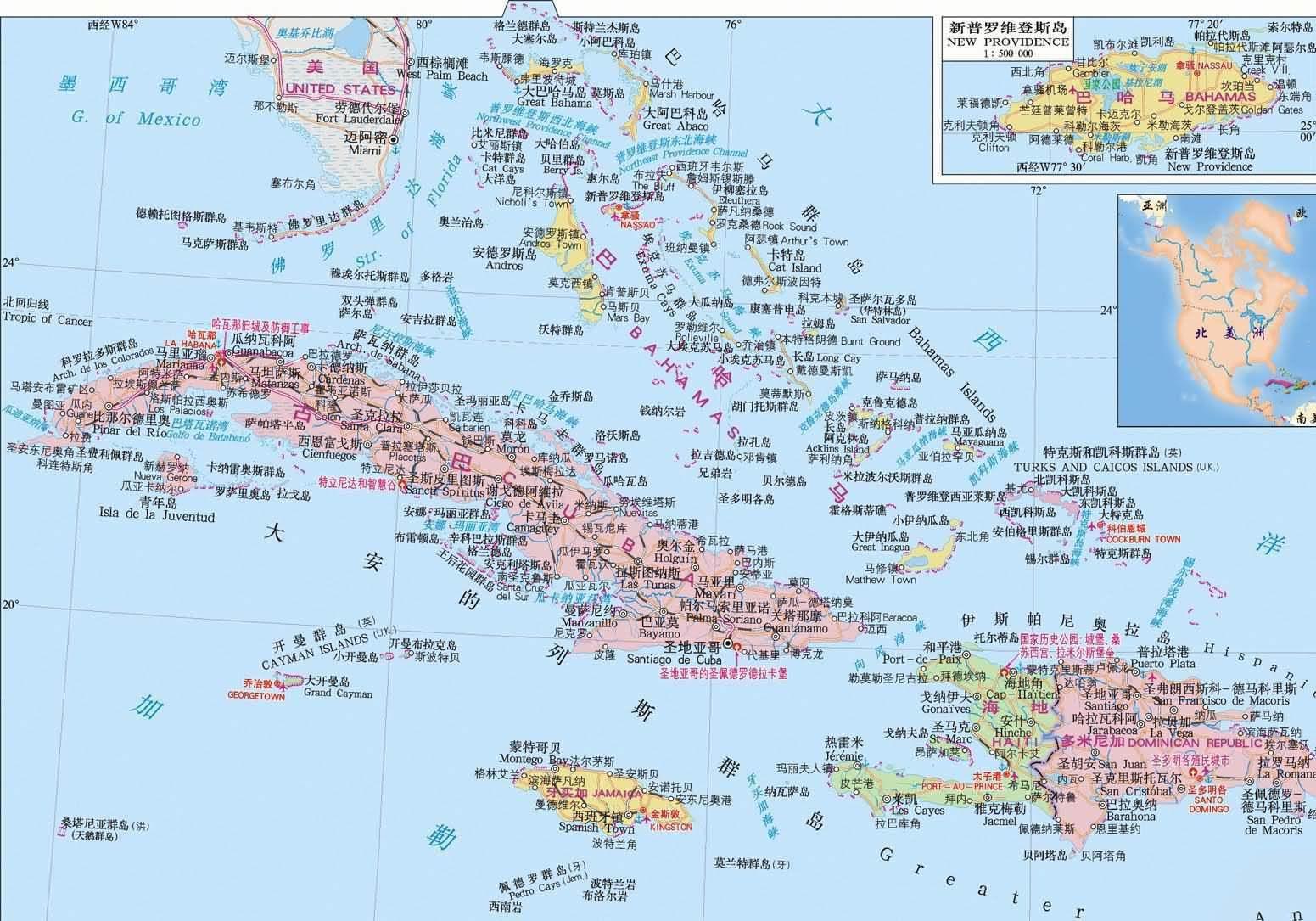 巴哈马高清中文全图