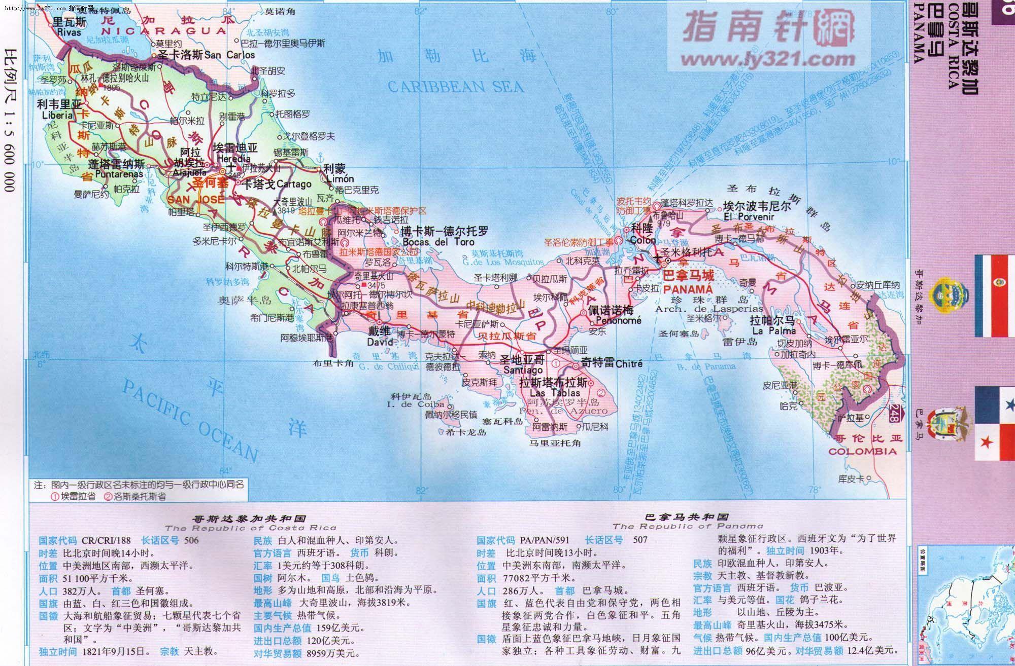 栏目导航:美国 加拿大 古巴 墨西哥 巴哈马 巴拿马 尼加拉瓜 巴巴多斯 牙买加 海地 危地马拉 洪都拉斯 格林纳达 哥斯达黎加 多米尼加 圣基茨和尼维斯 圣文森特和格林纳丁斯 特立尼达和多巴哥 安提瓜和巴布达 多米尼克 伯利兹 萨尔瓦多 圣卢西亚