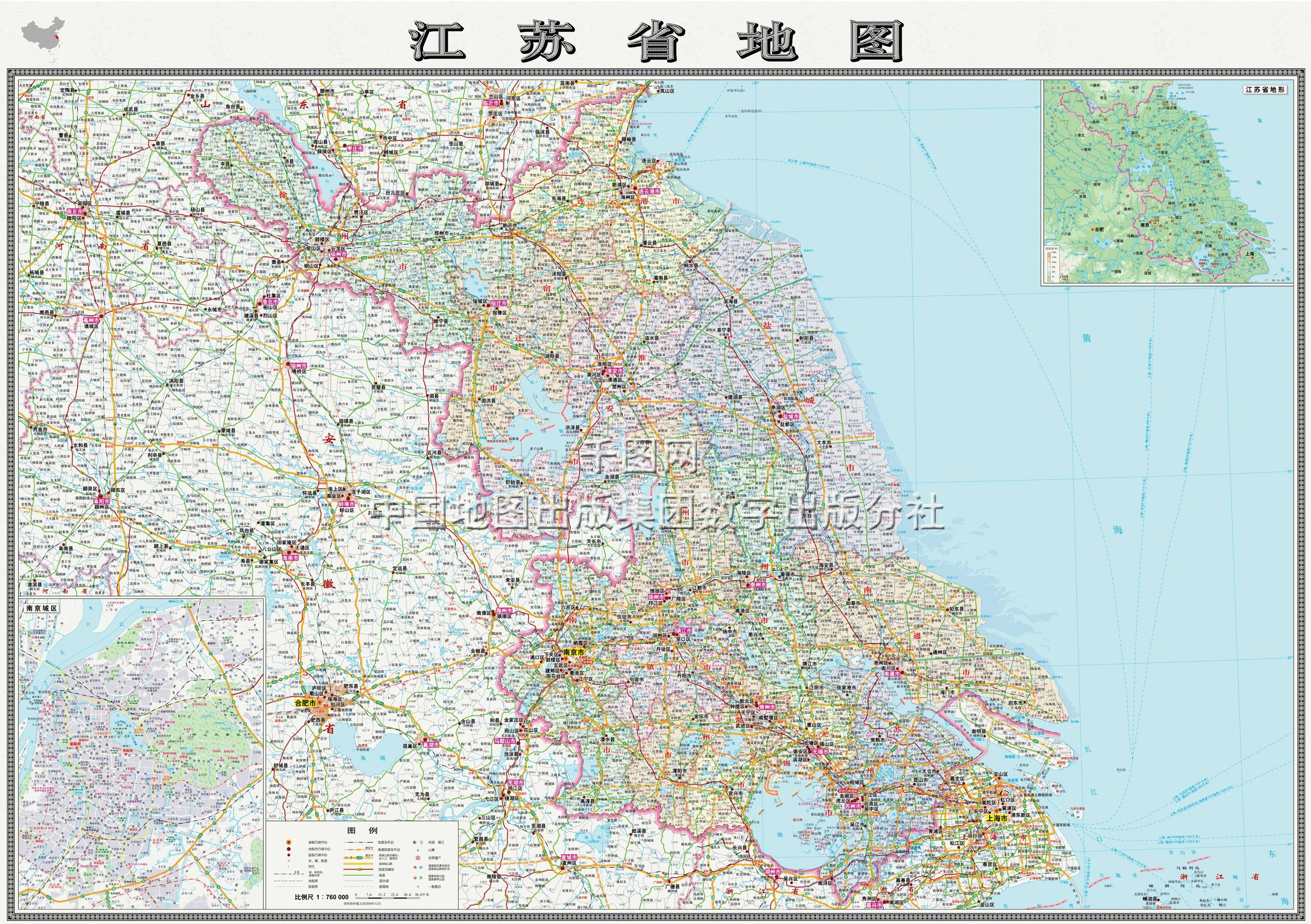 江苏省地图高清版