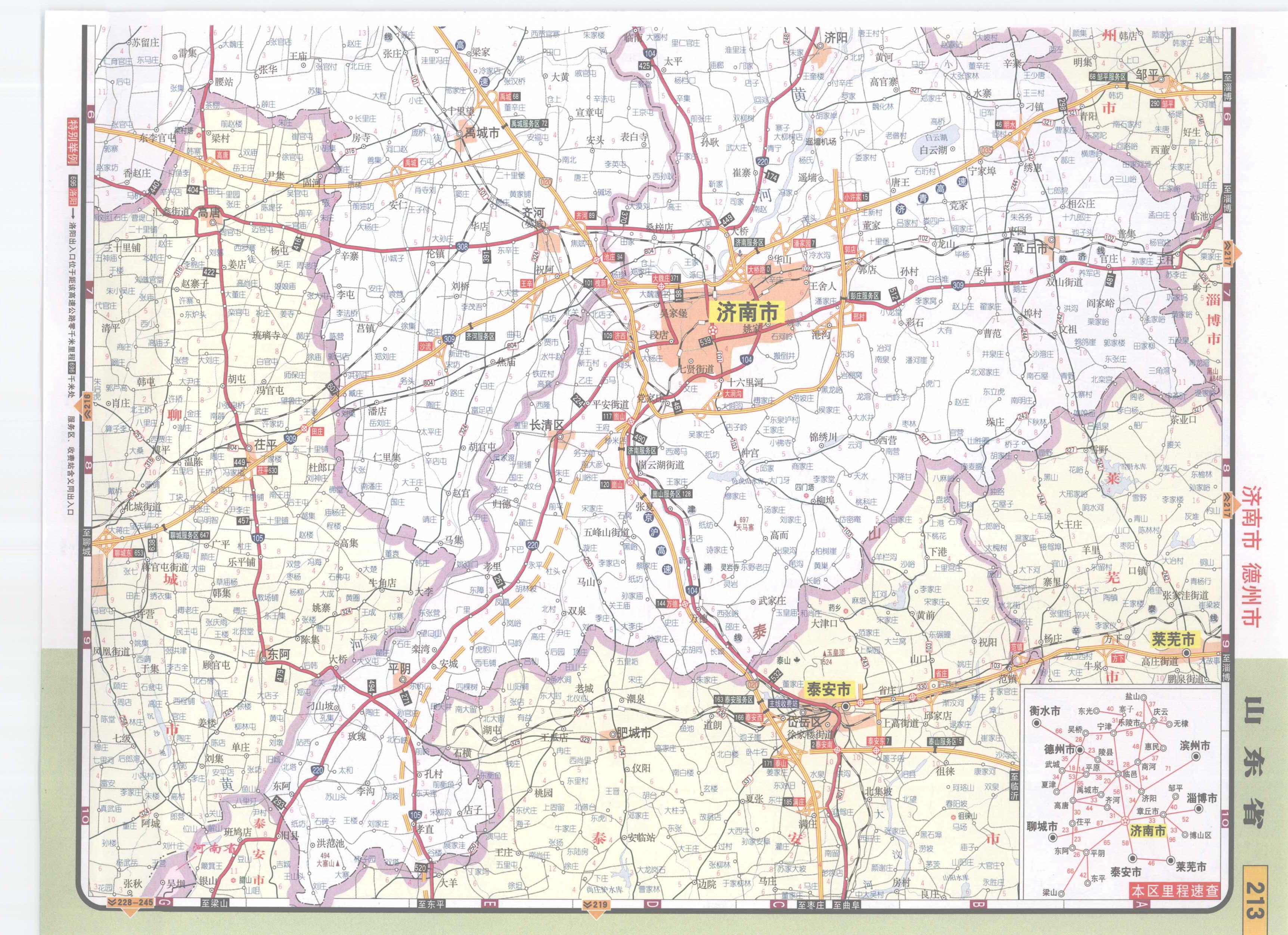 山东省济南市德州市高速公路网地图