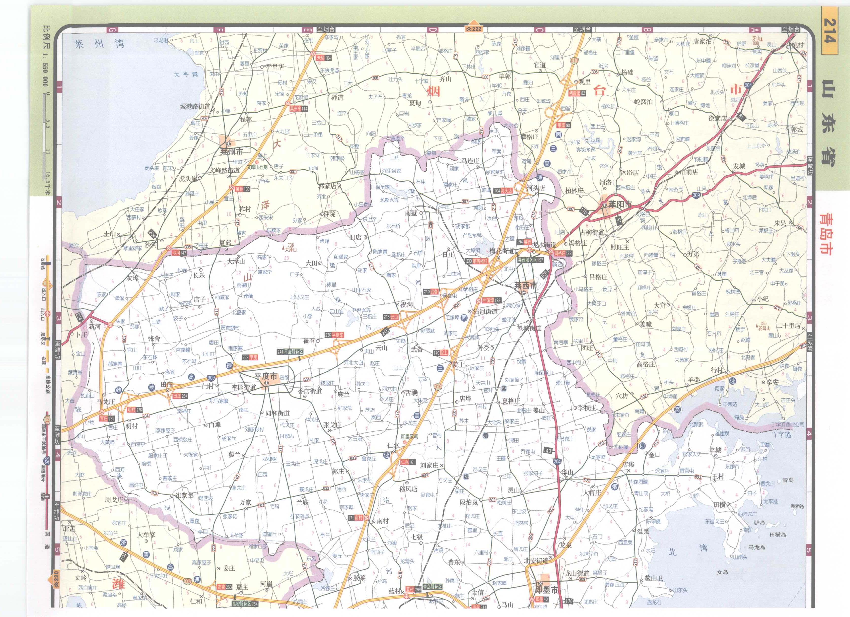 山东省青岛市高速公路网地图