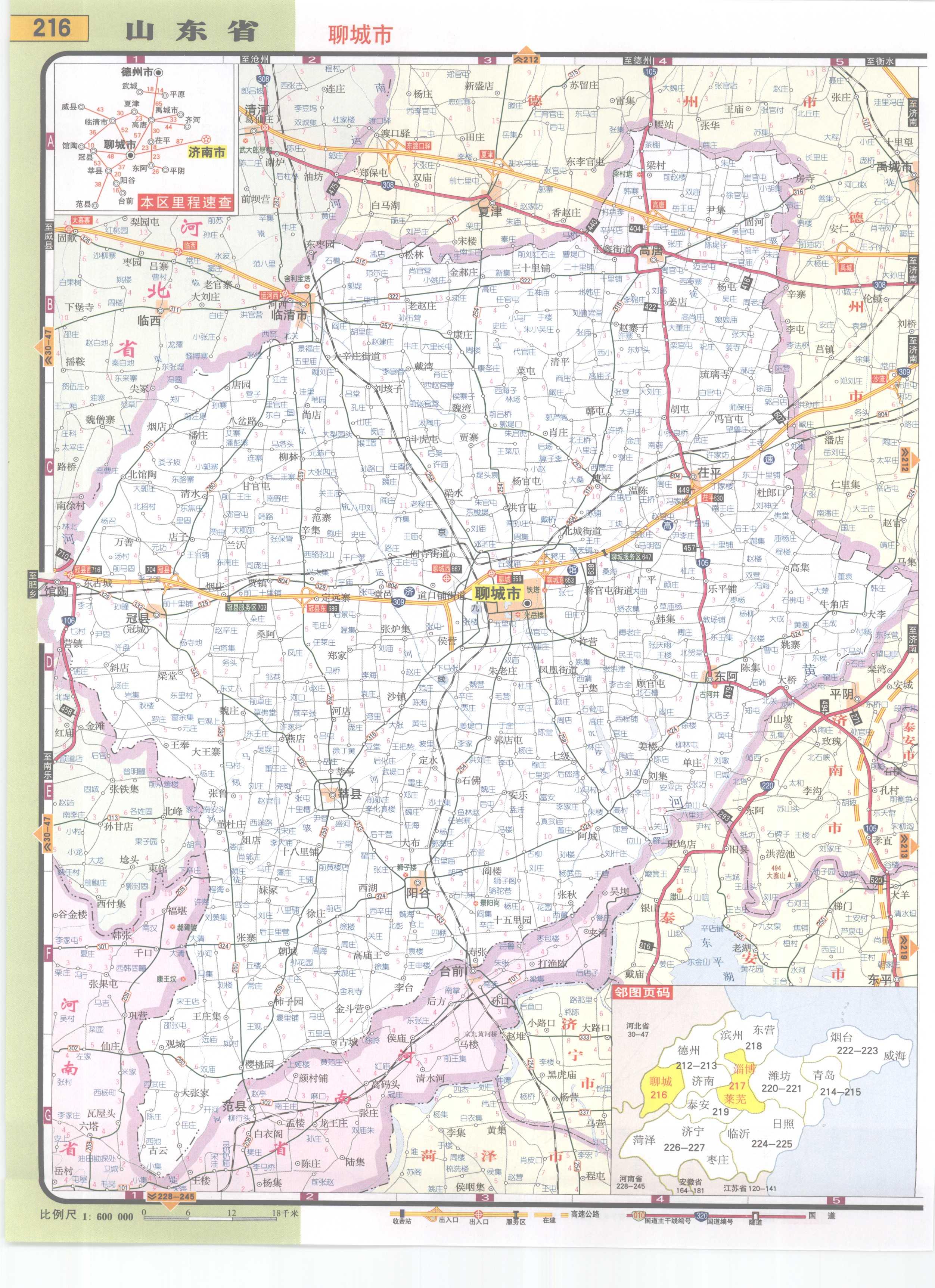 山东省聊城市高速公路网地图