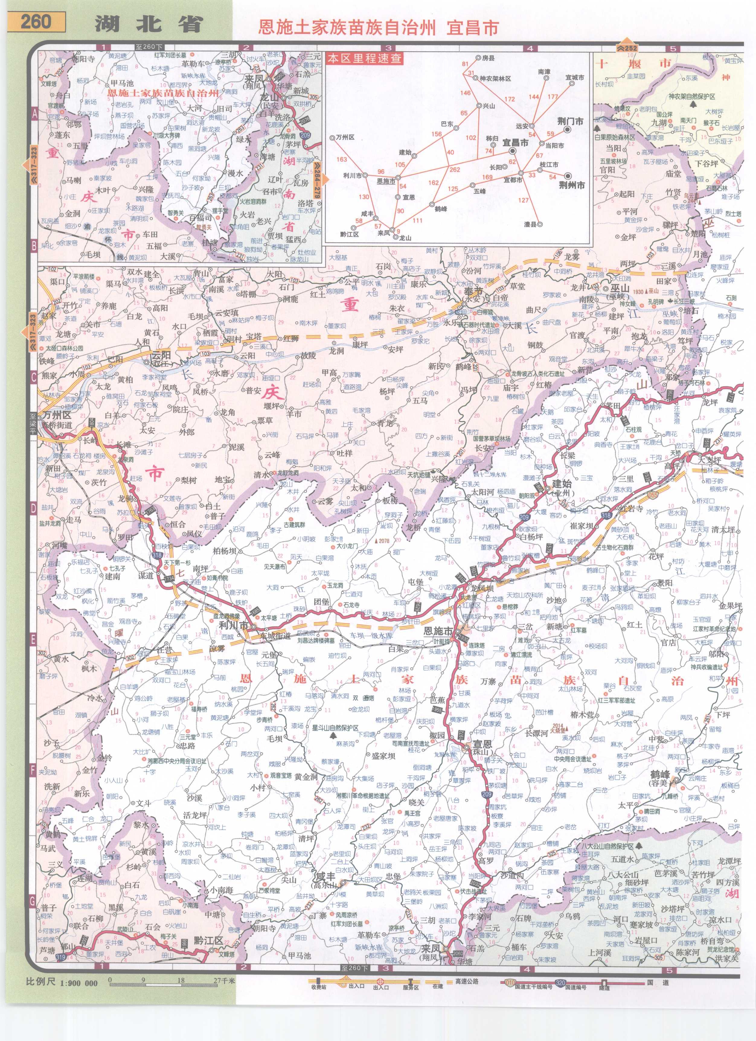 湖北省恩施州地图相关图片图片