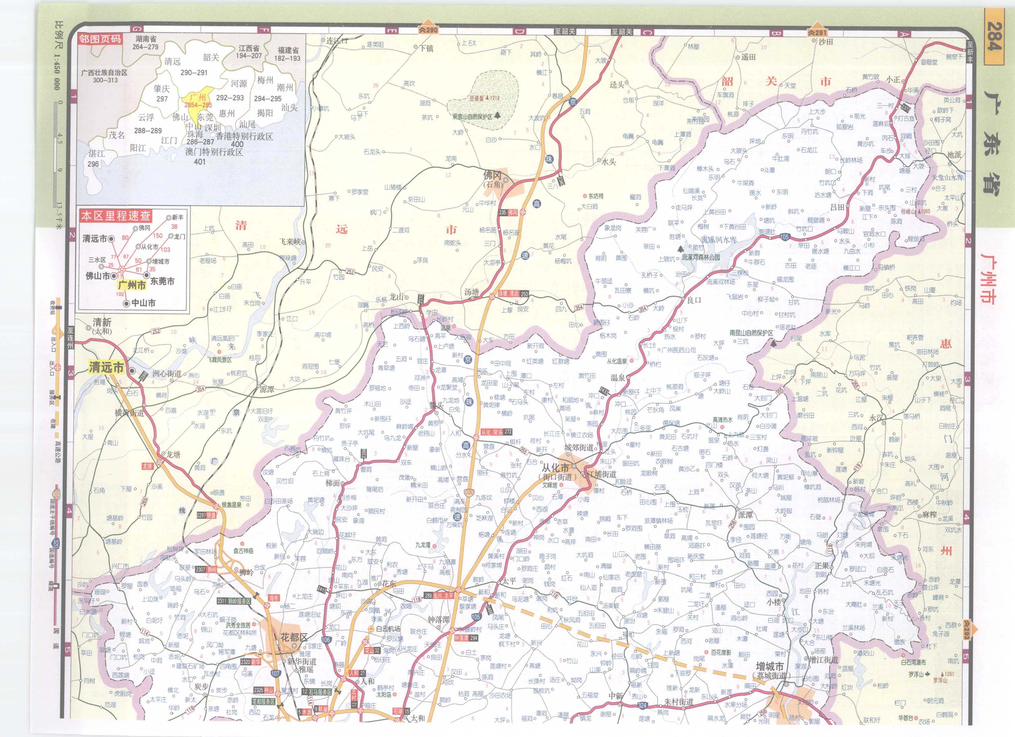 广东省广州市高速公路网地图_交通地图库