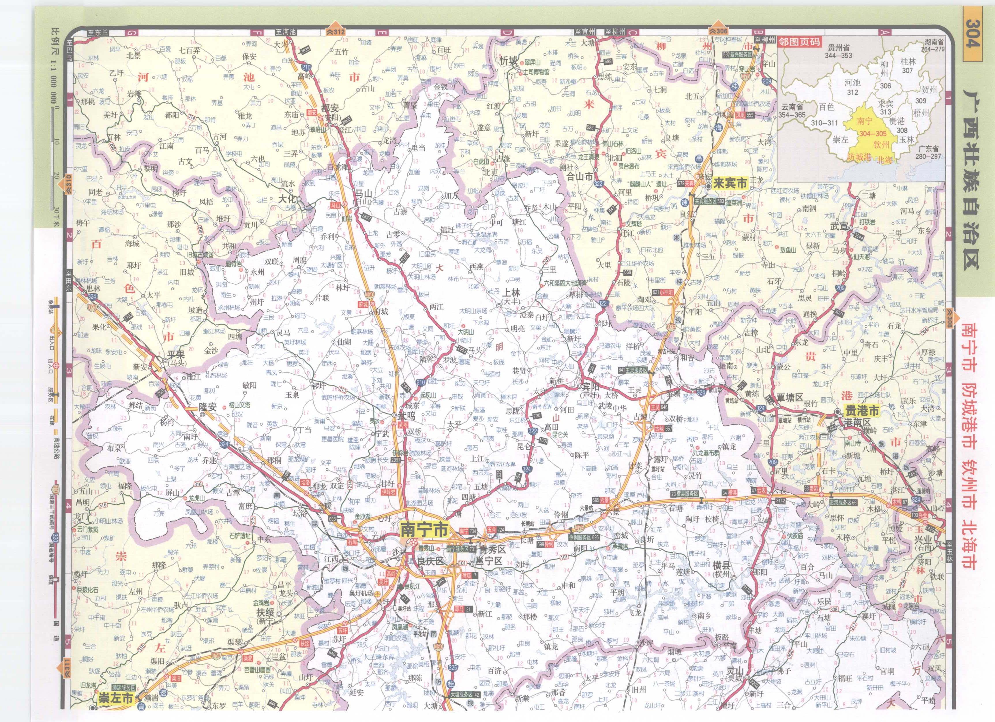 广西南宁防城港钦州北海高速公路网地图图片