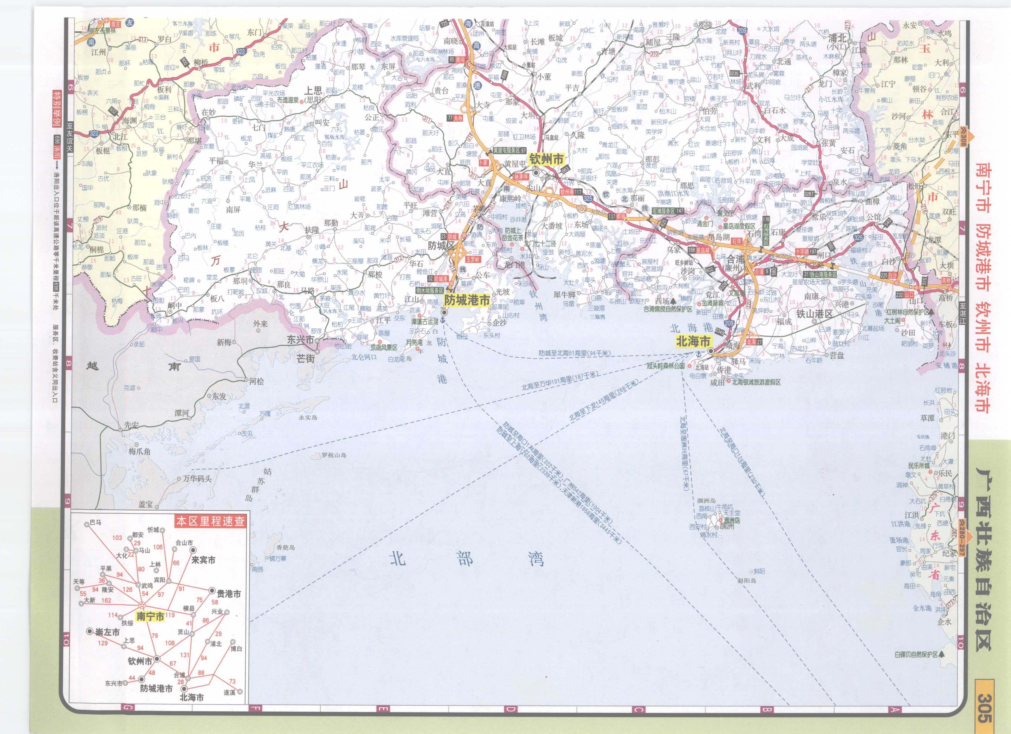 广西防城港地图图片大全下载;图片