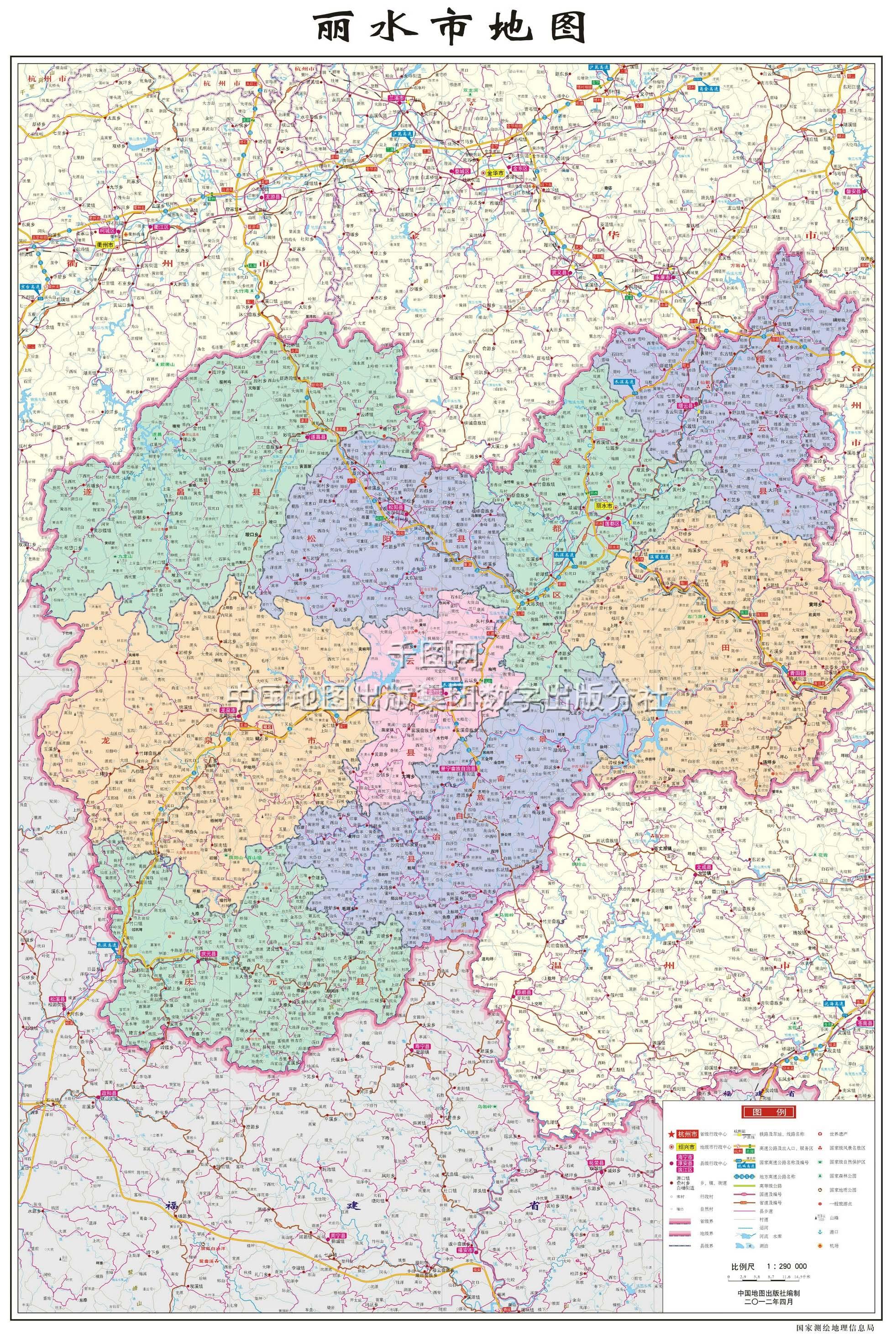 丽水市地图高清版
