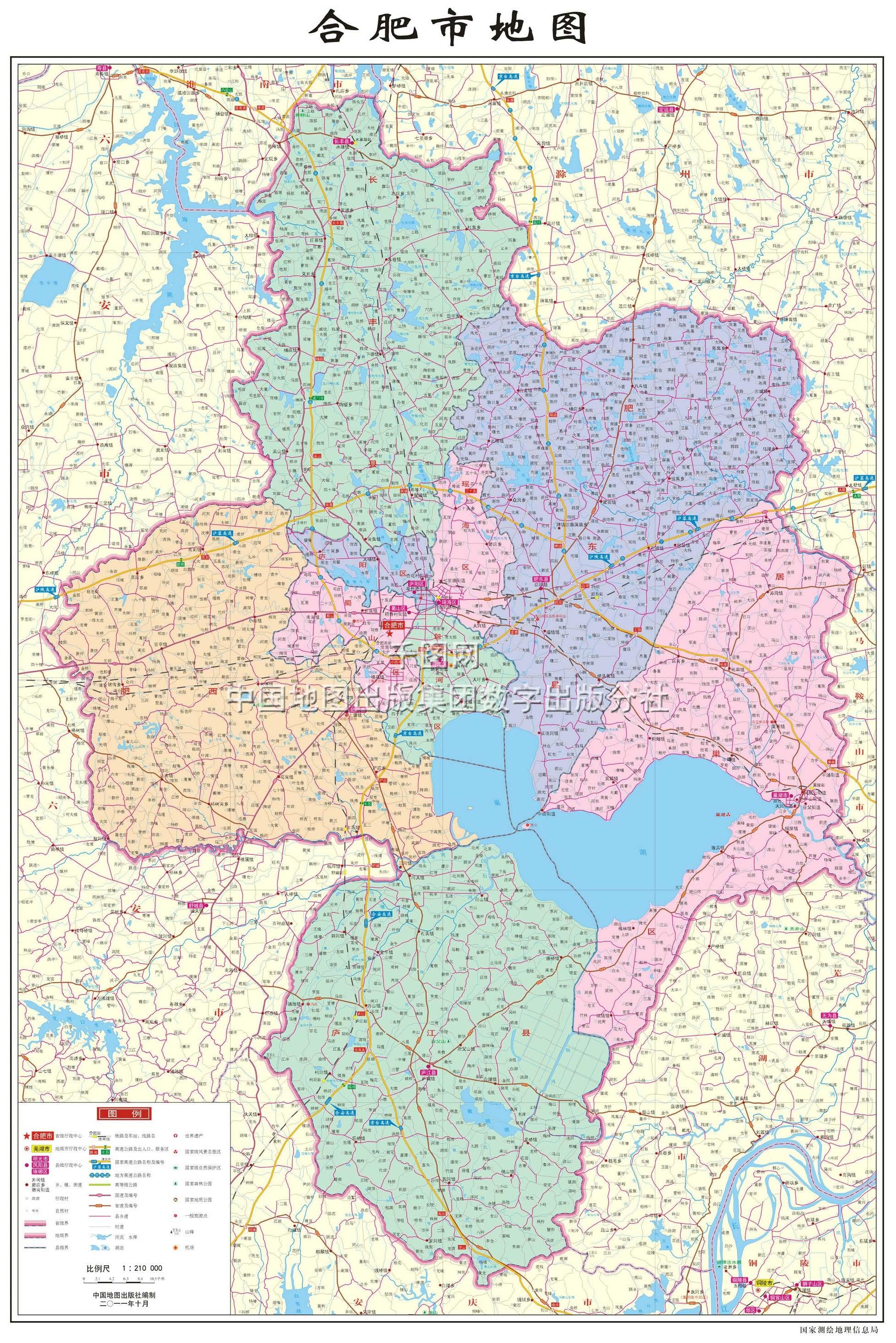 合肥市地图高清版