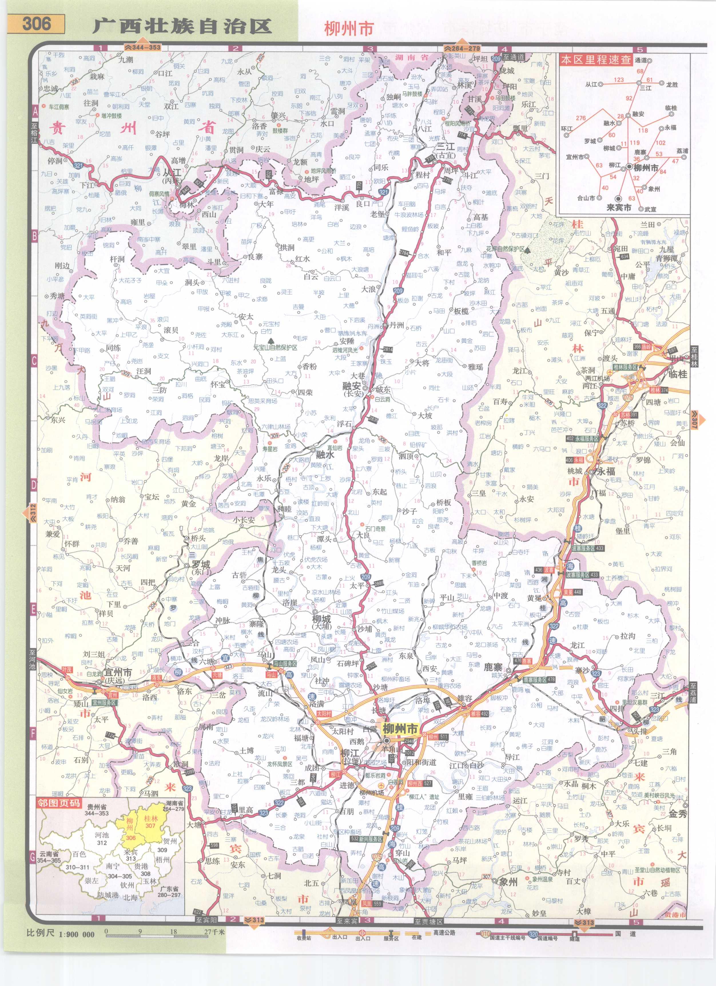 广西玉铁高速公路图_广西最新高速路地图图片展示_广西最新高速路地图图片下载