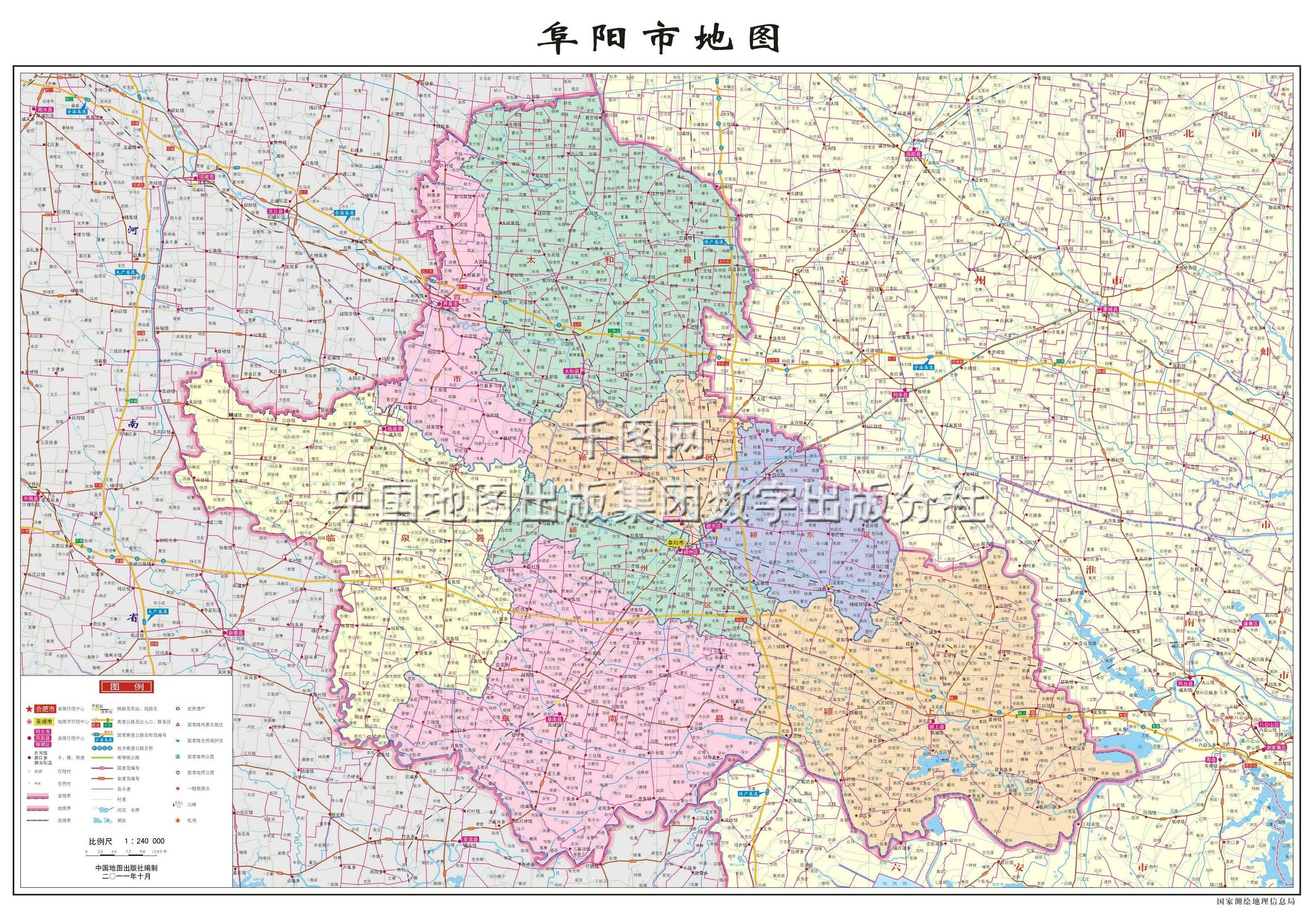 阜阳市地图高清版
