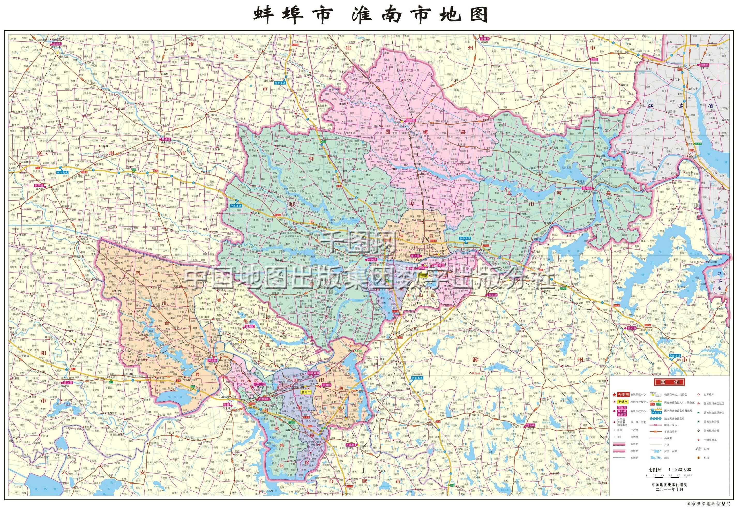 淮南市地图高清版