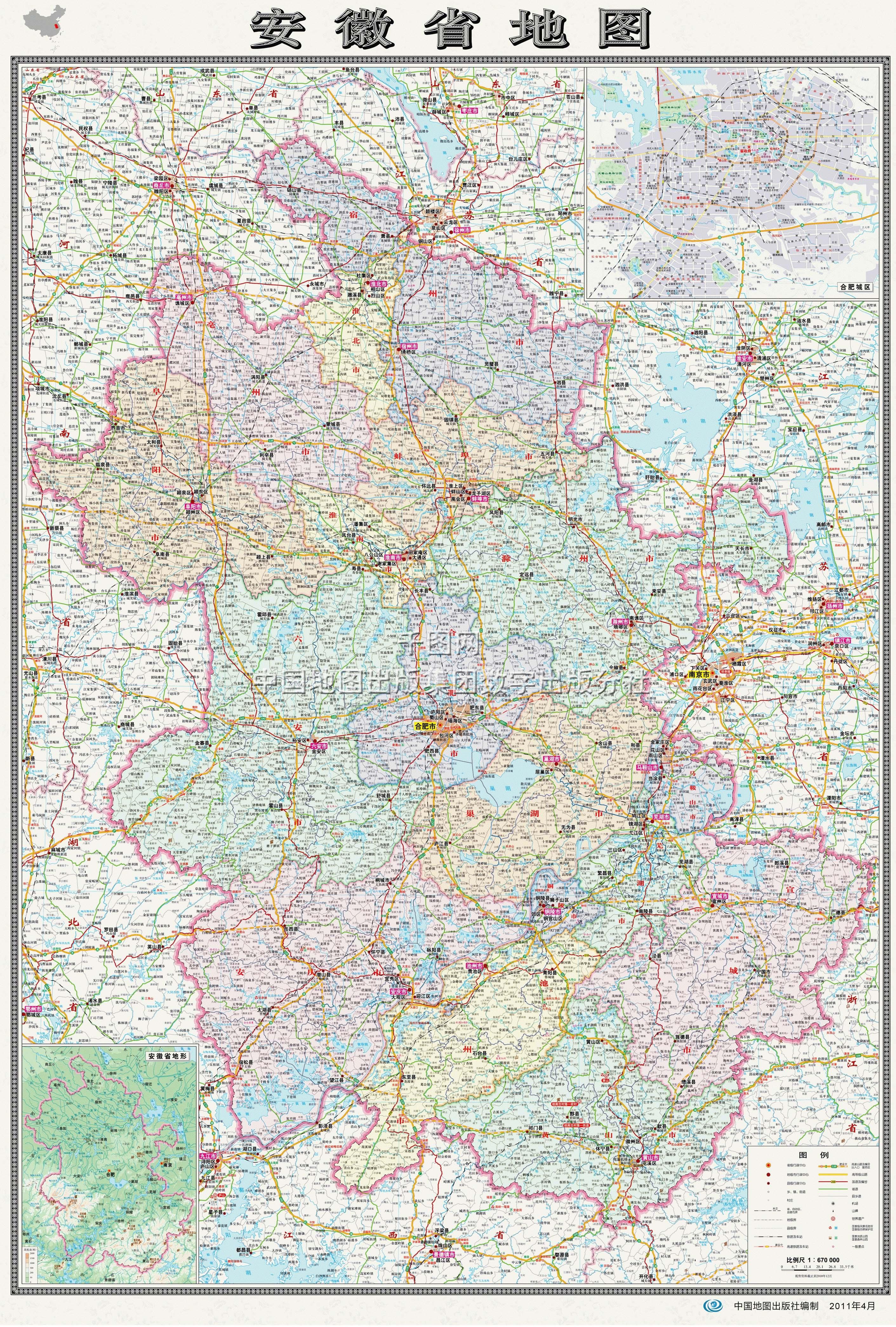 安徽省地图高清版