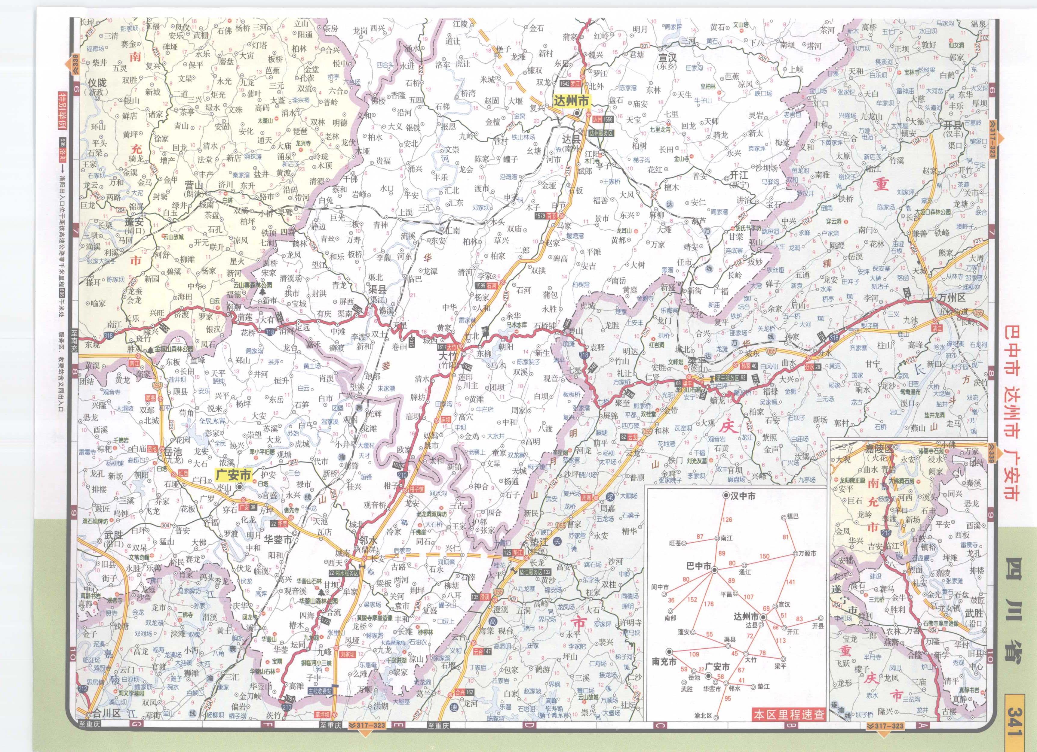 四川省巴中市达州市广安市高速公路网地图图片