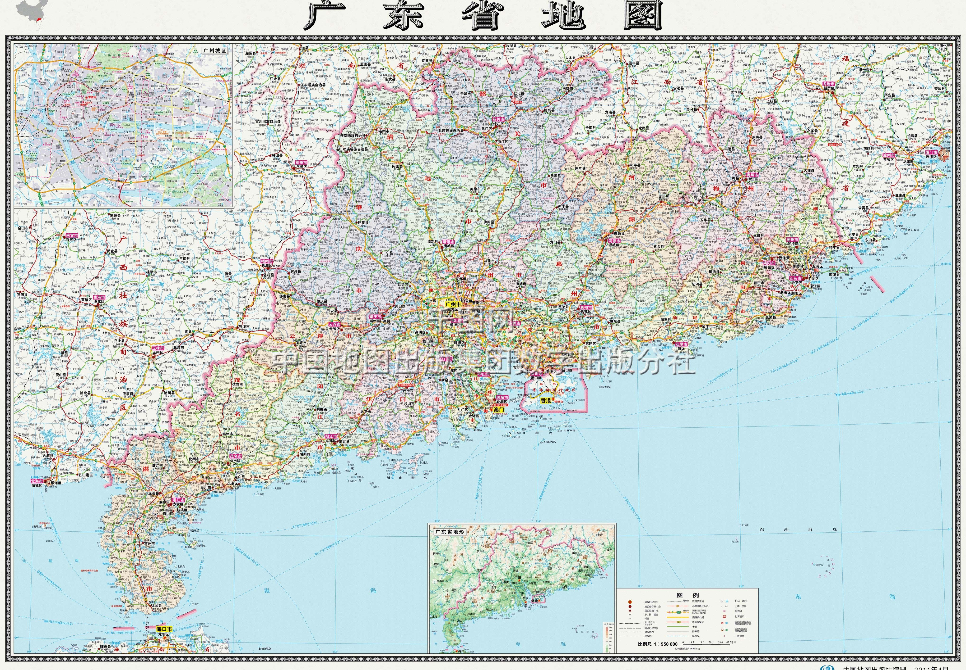 广东详细地图全图高清