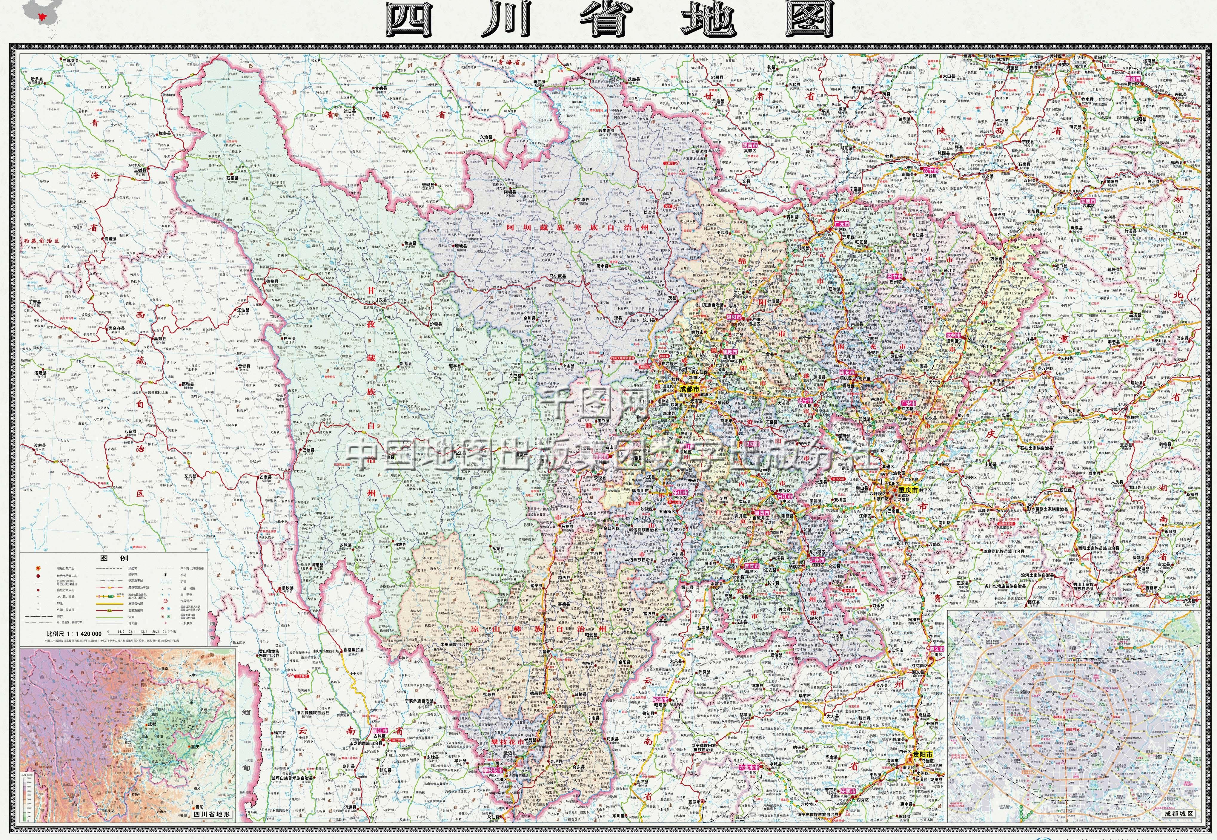 四川省地图高清全图_