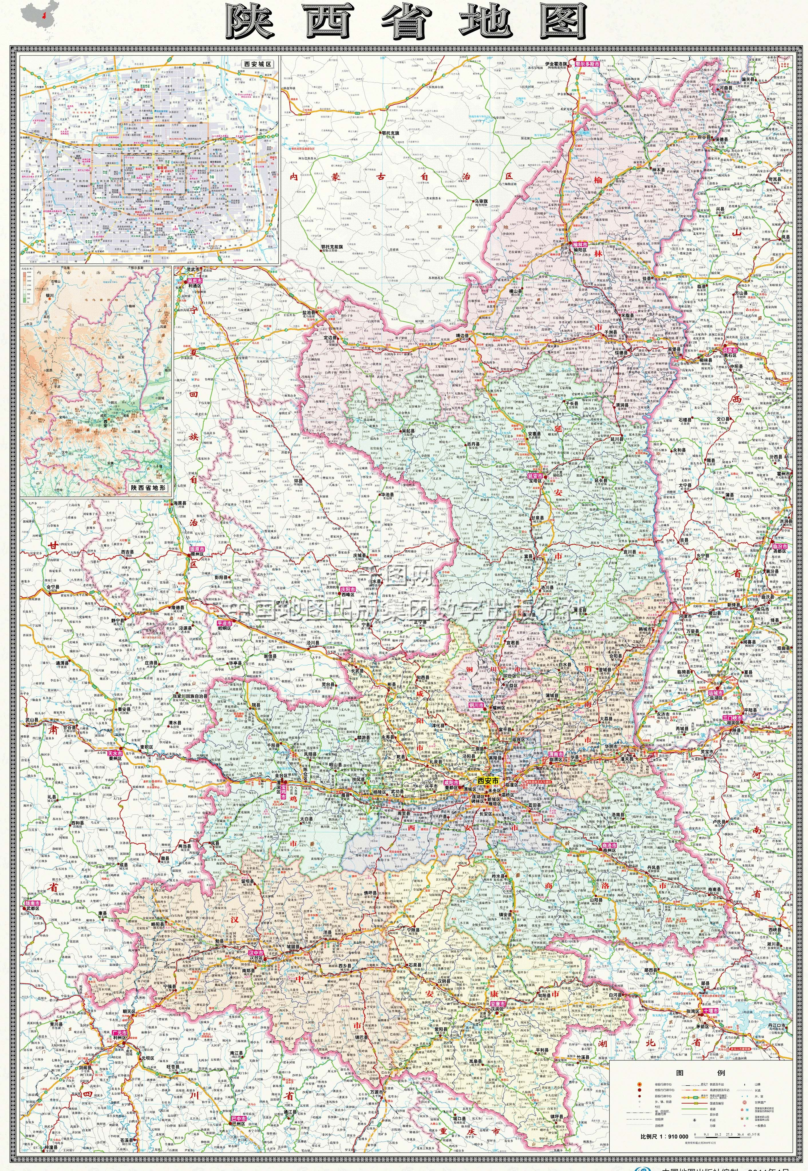 甘肃省行政地图_陕西省地图高清版_陕西地图库