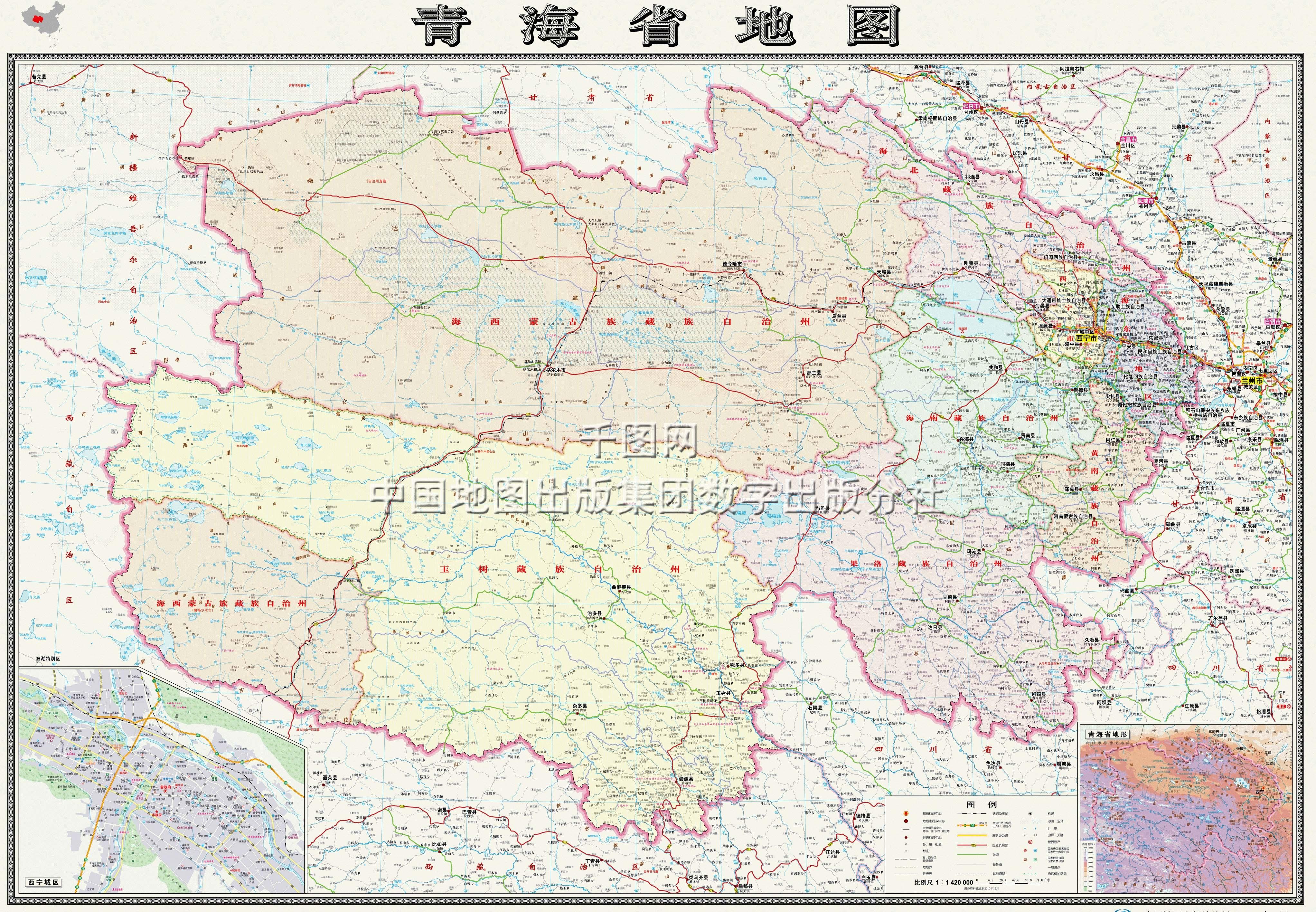 青海省地图高清版图片