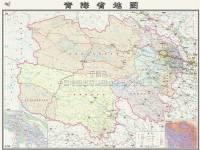 青海/青海省地图高清版