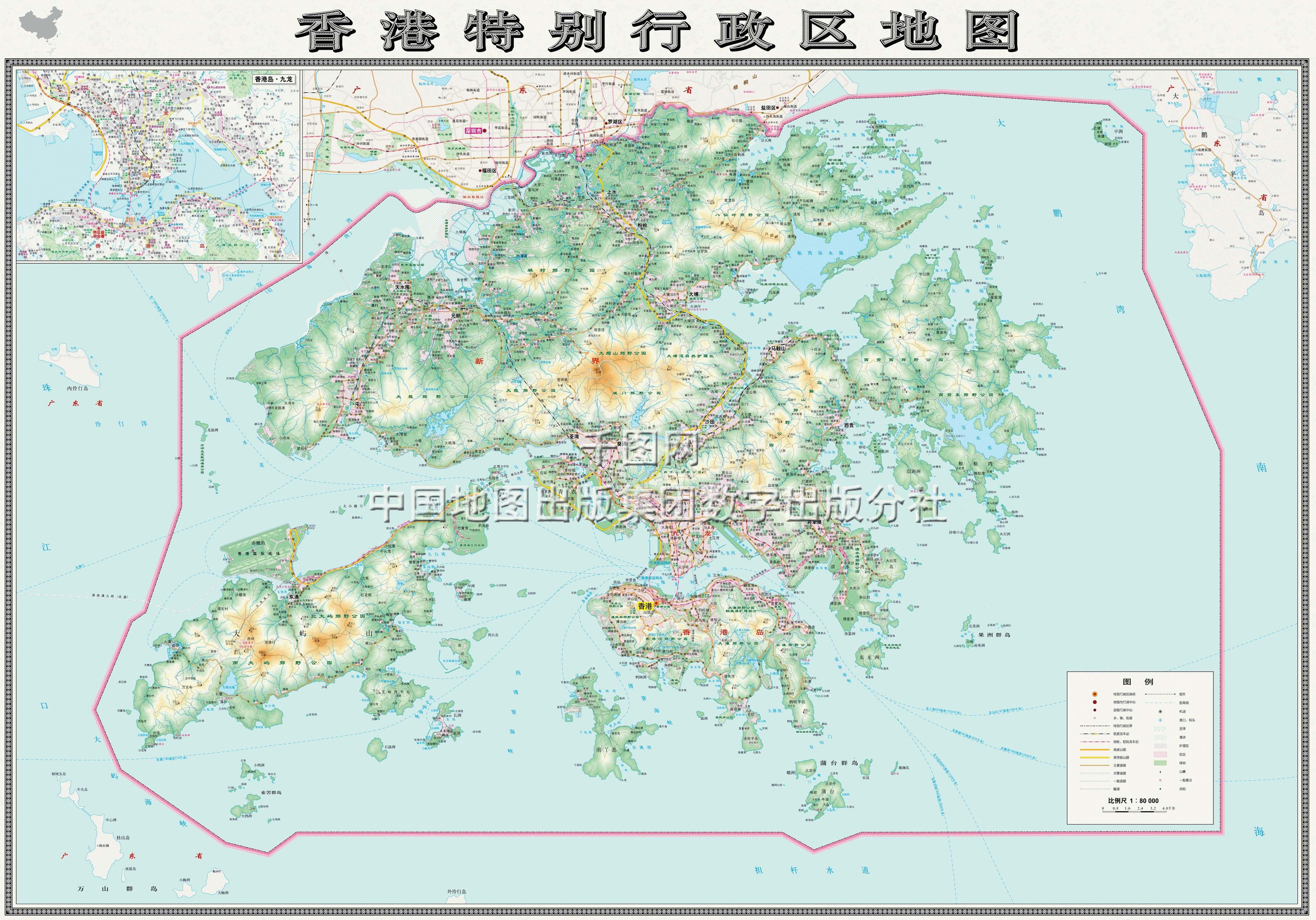 香港特别行政区地图高清版
