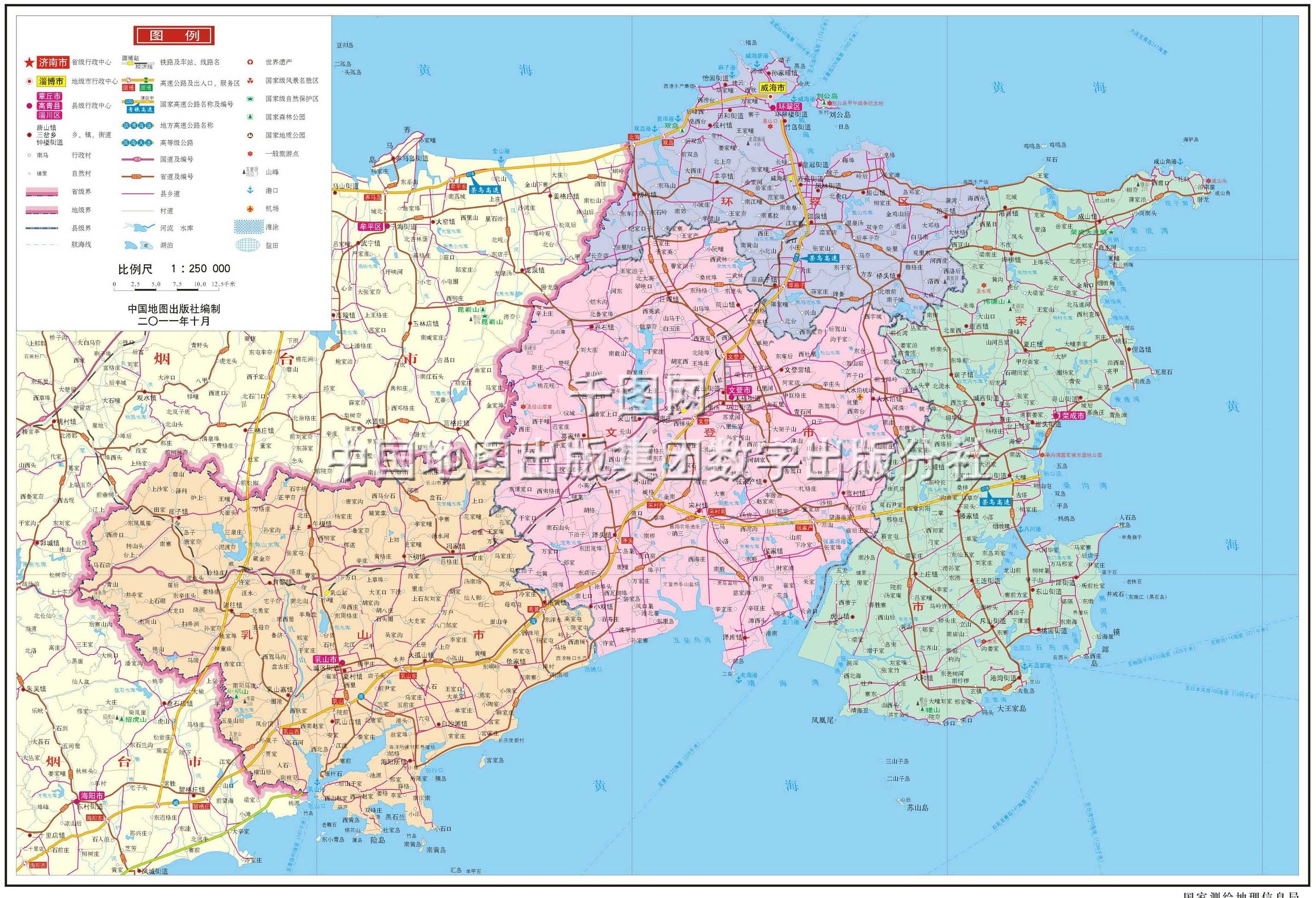 威海市地图高清版-威海地图 威海市地图 威海卫星地图