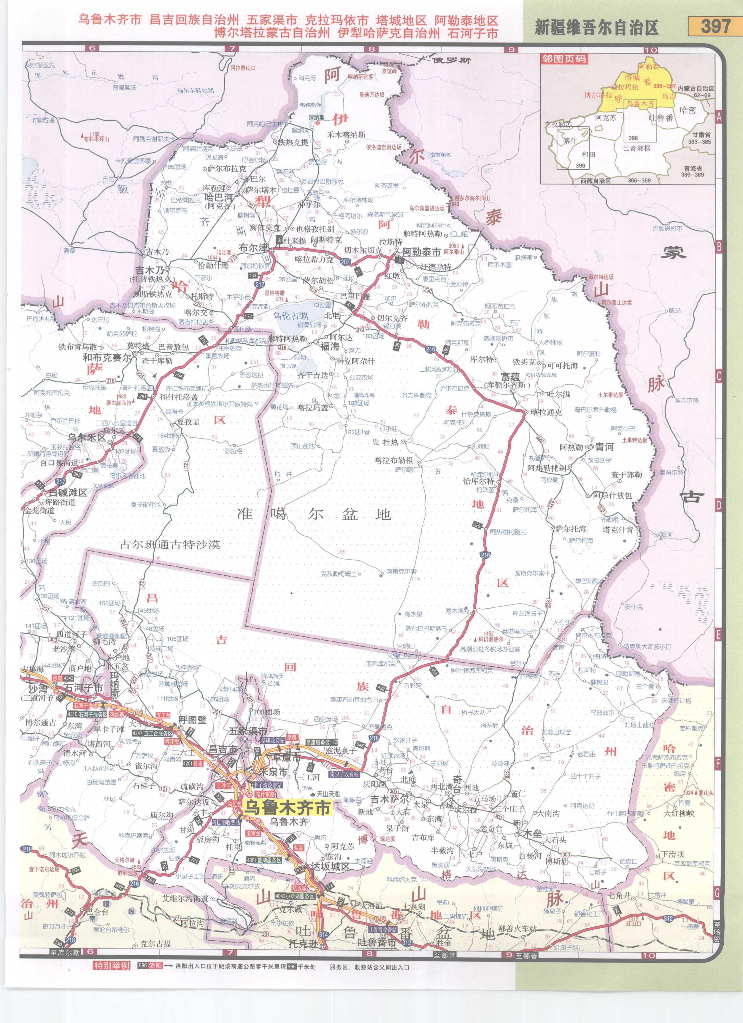 交通地图 高速公路网