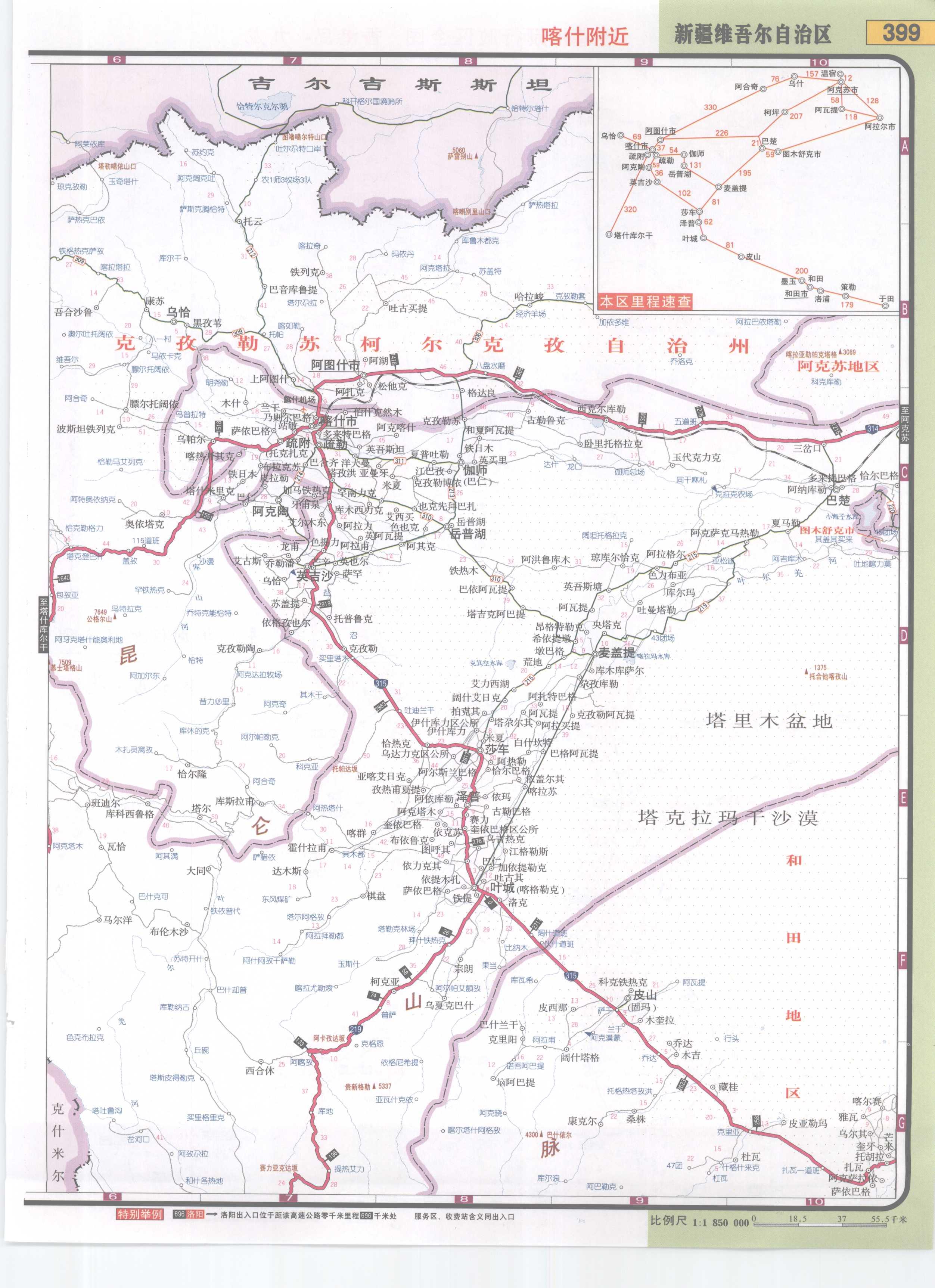 新疆喀什周边高速公路网
