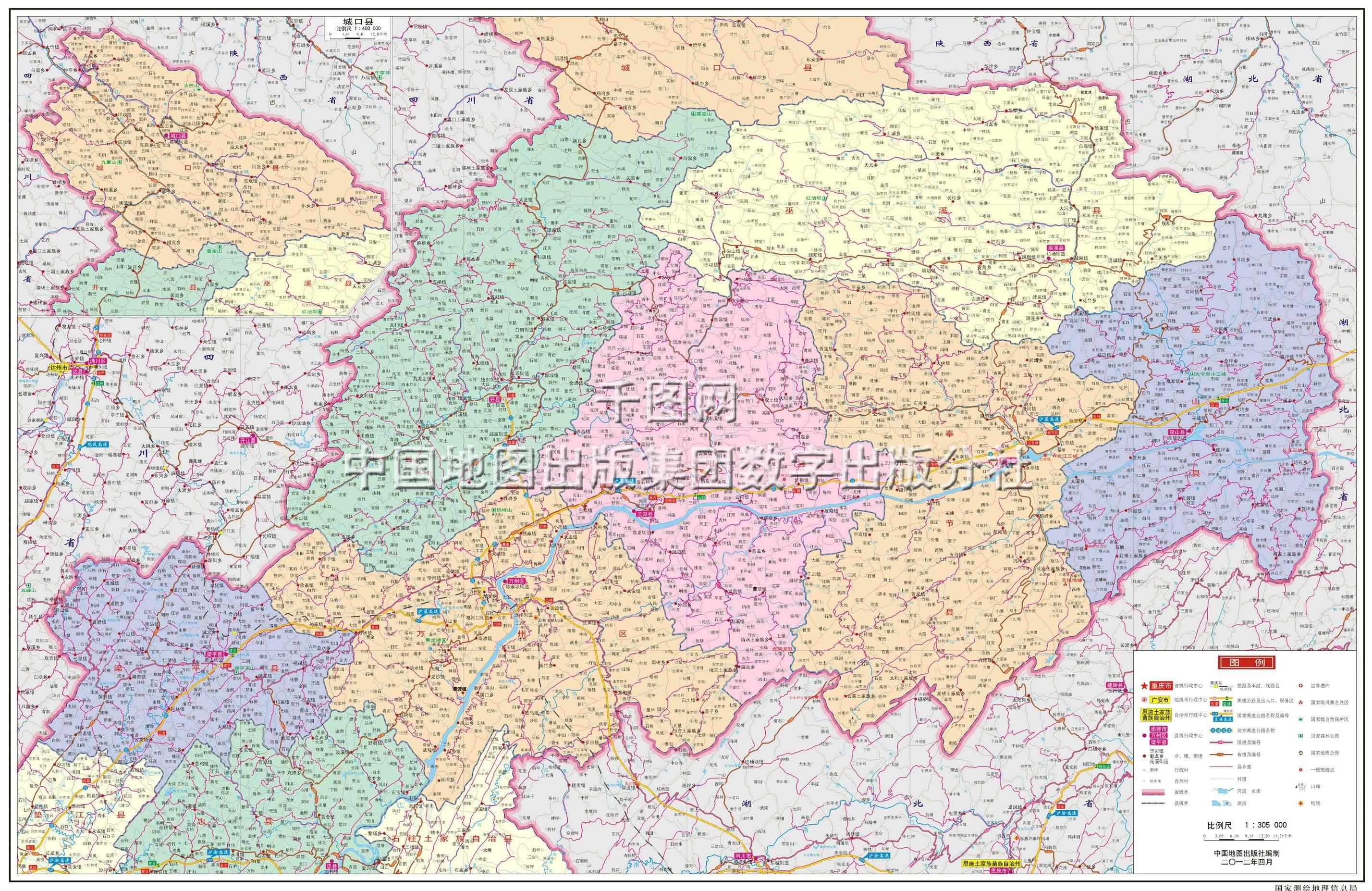 重庆市东北部地图高清版