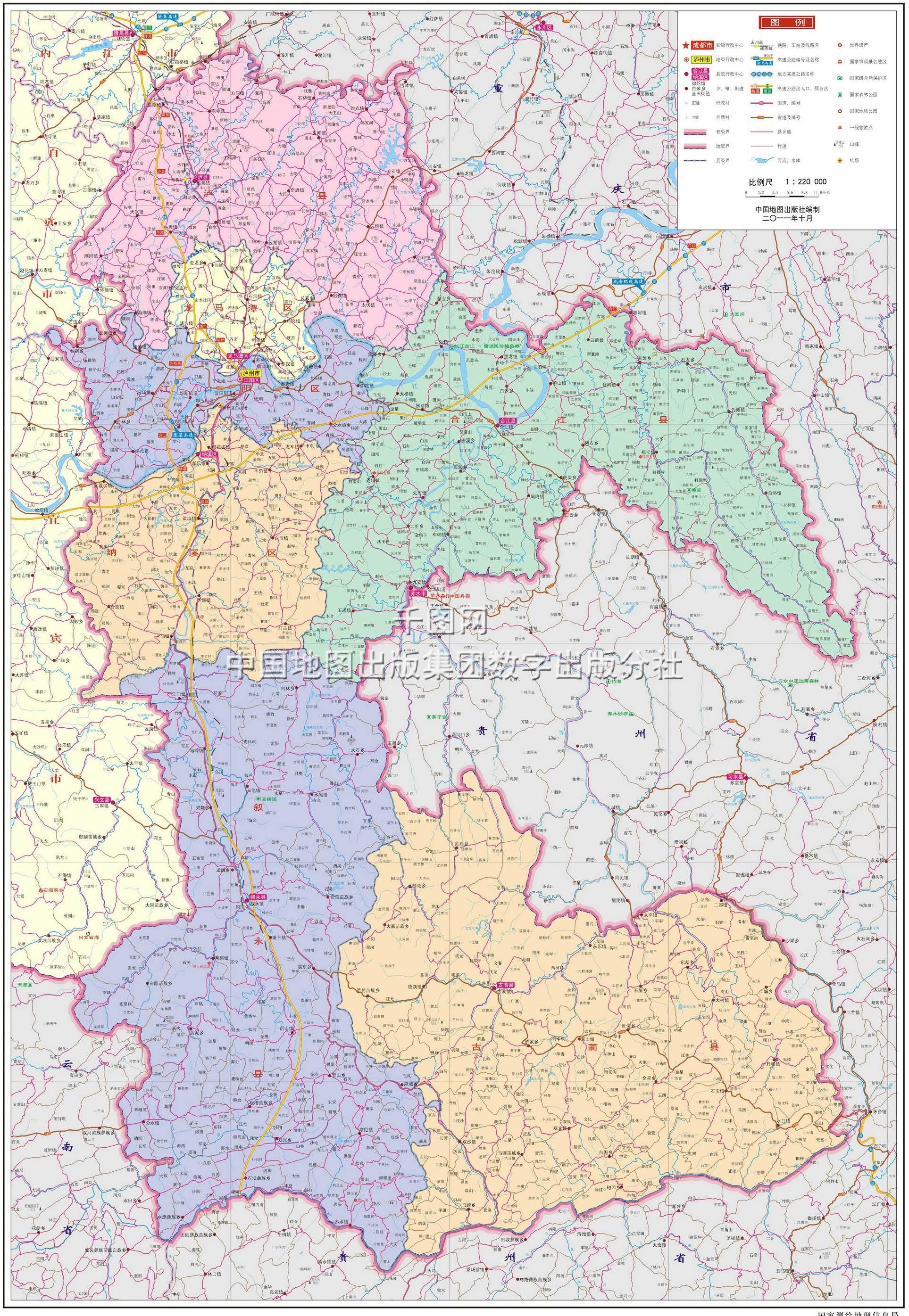 泸州市地图高清版