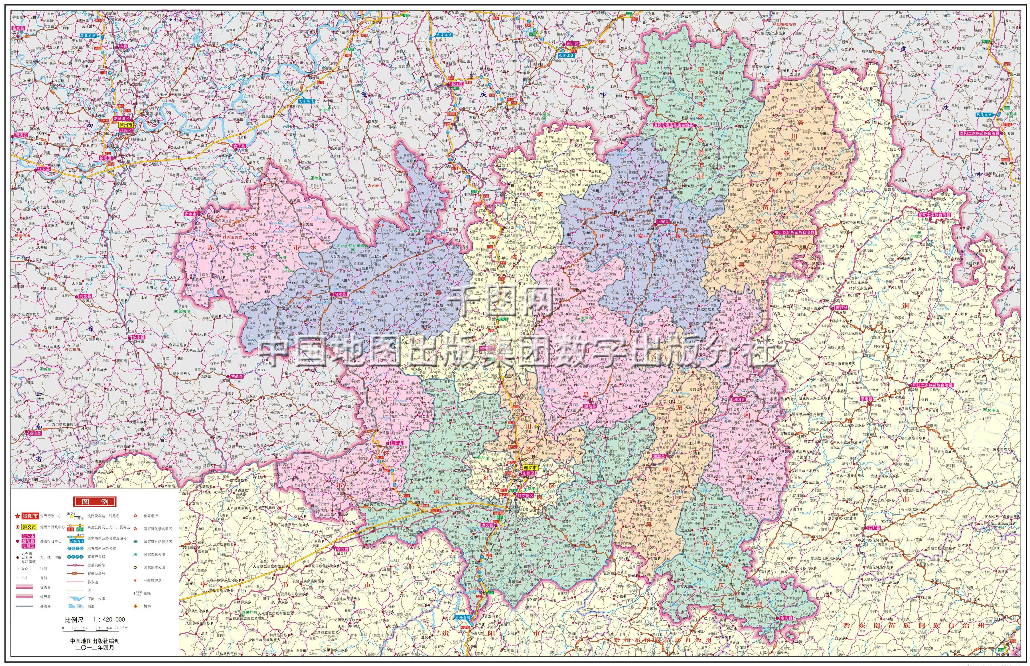 遵义市地图高清版_六盘水地图库