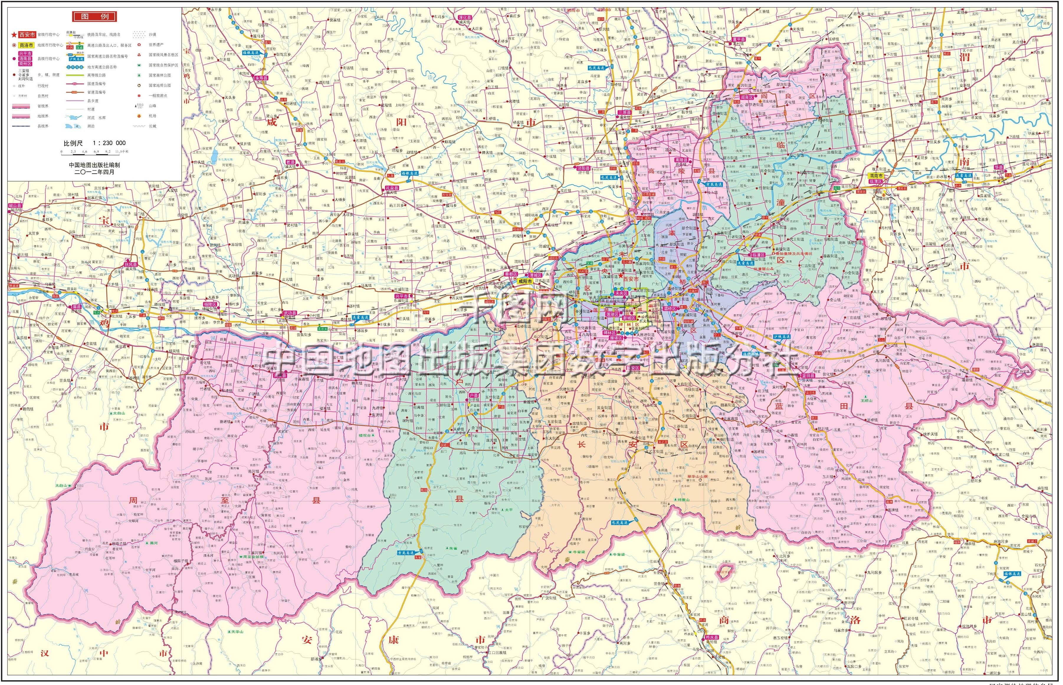 西安市地图高清版