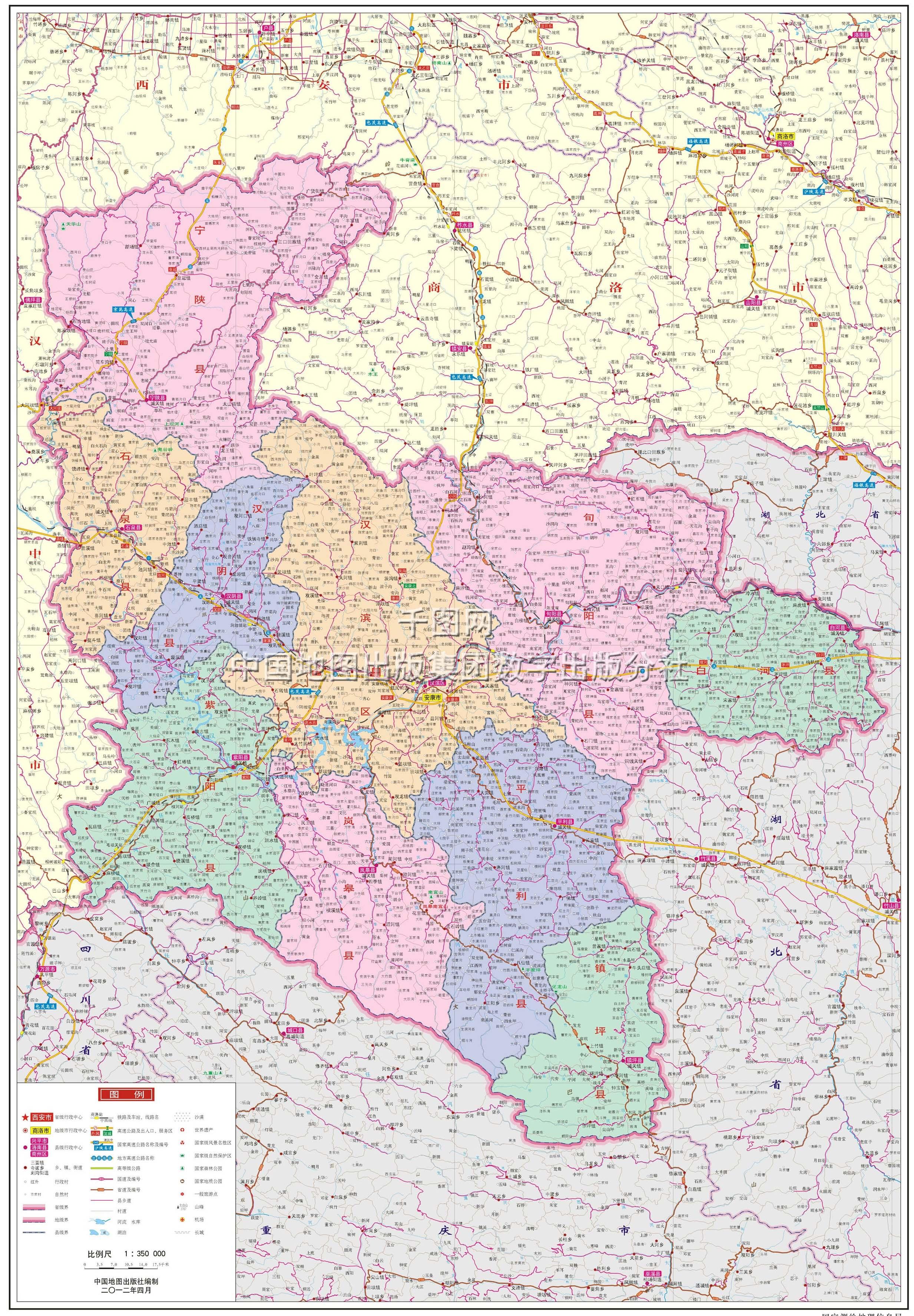 安康市地图高清版