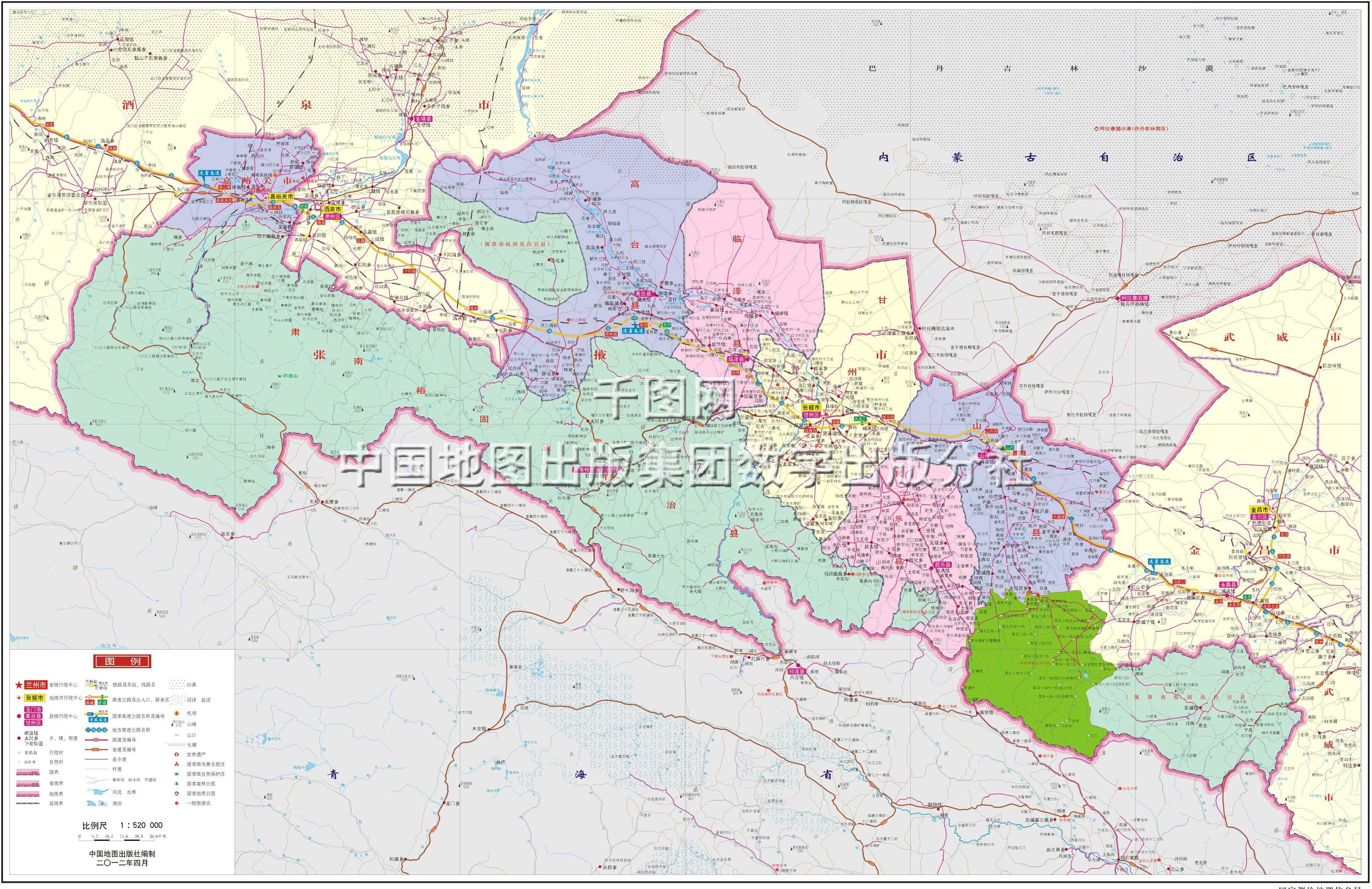 张掖市地图高清版